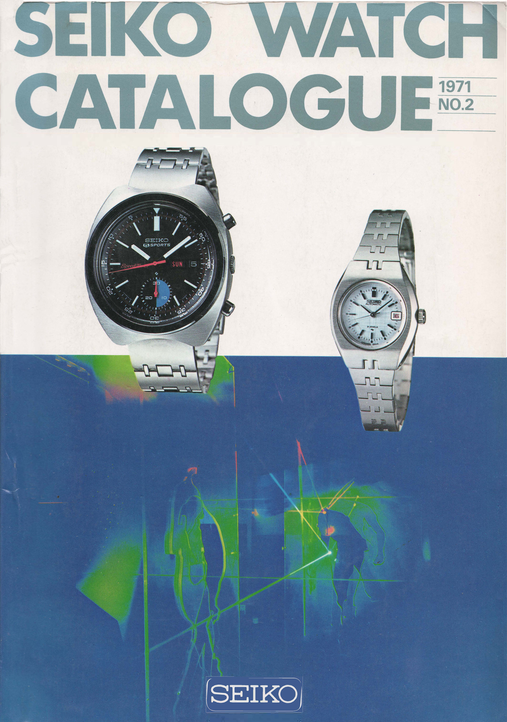 Cover - Seiko Watch Catalogue 1971 No. 2