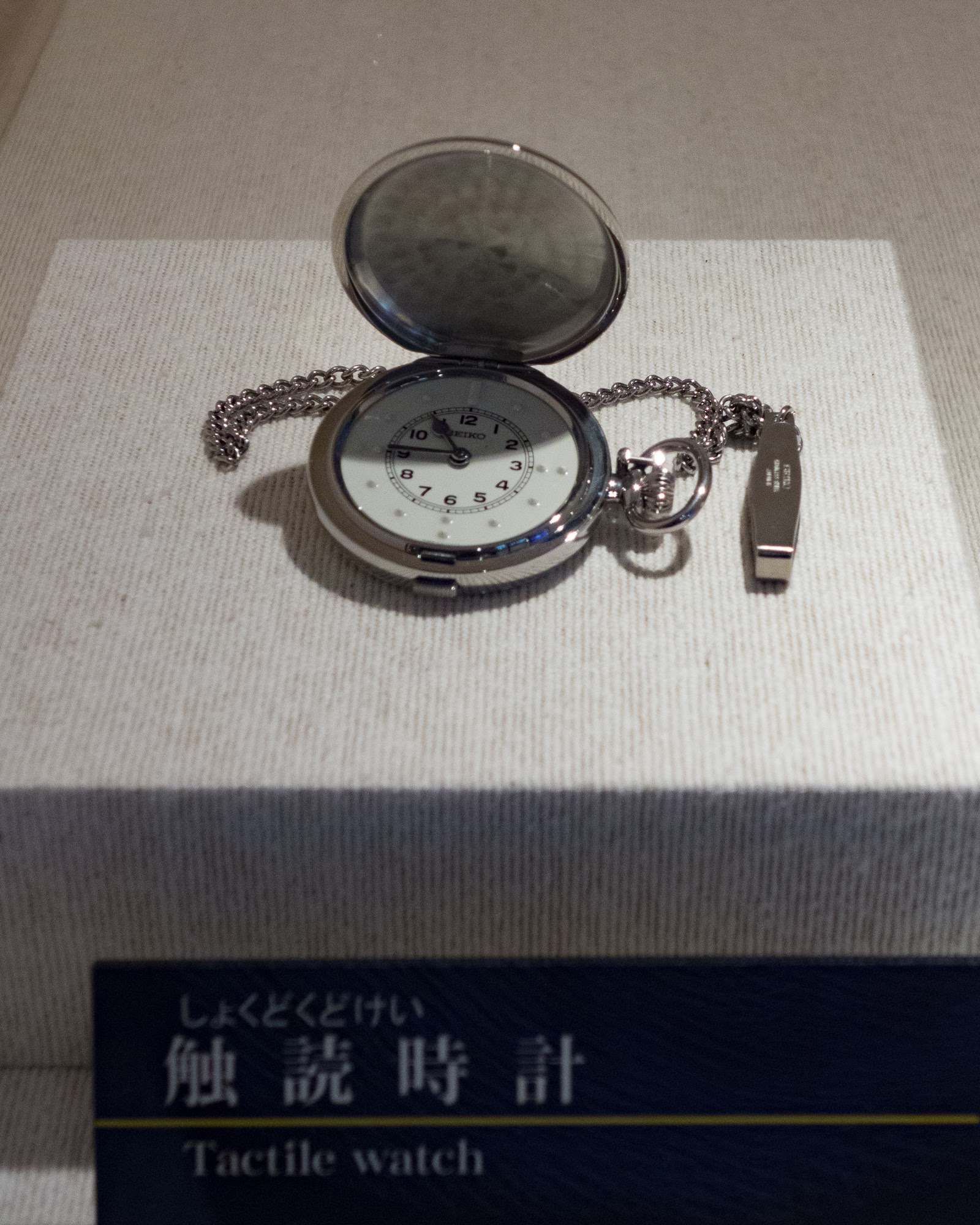 Matsumoto-04.jpg