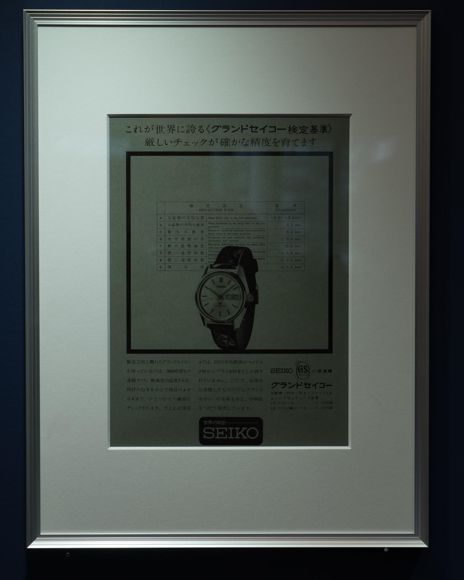 GS Adverts - 03.jpg