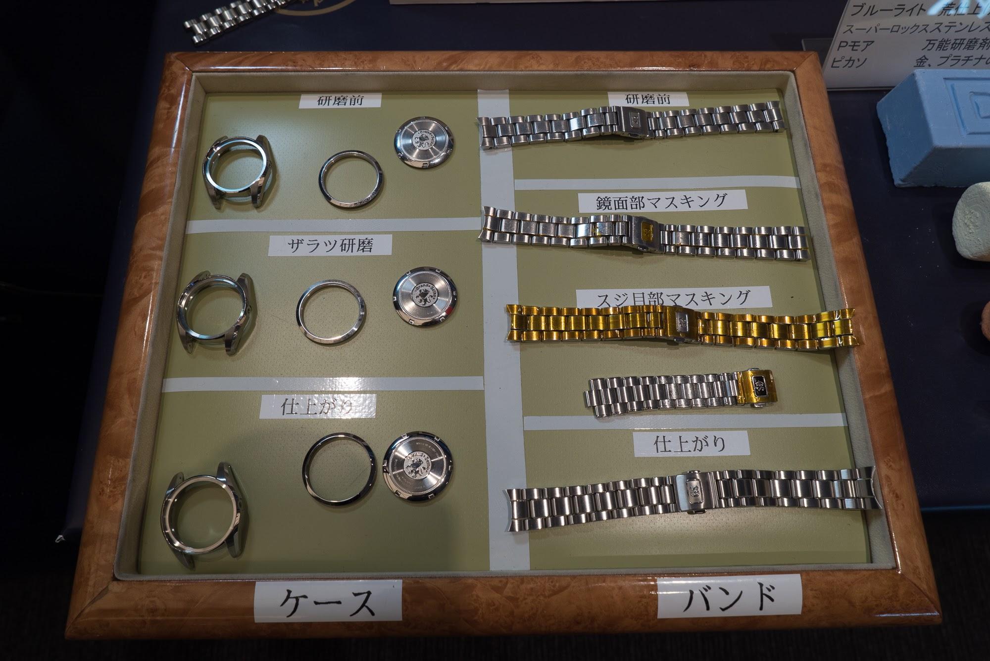 Bracelet Service 01.jpg