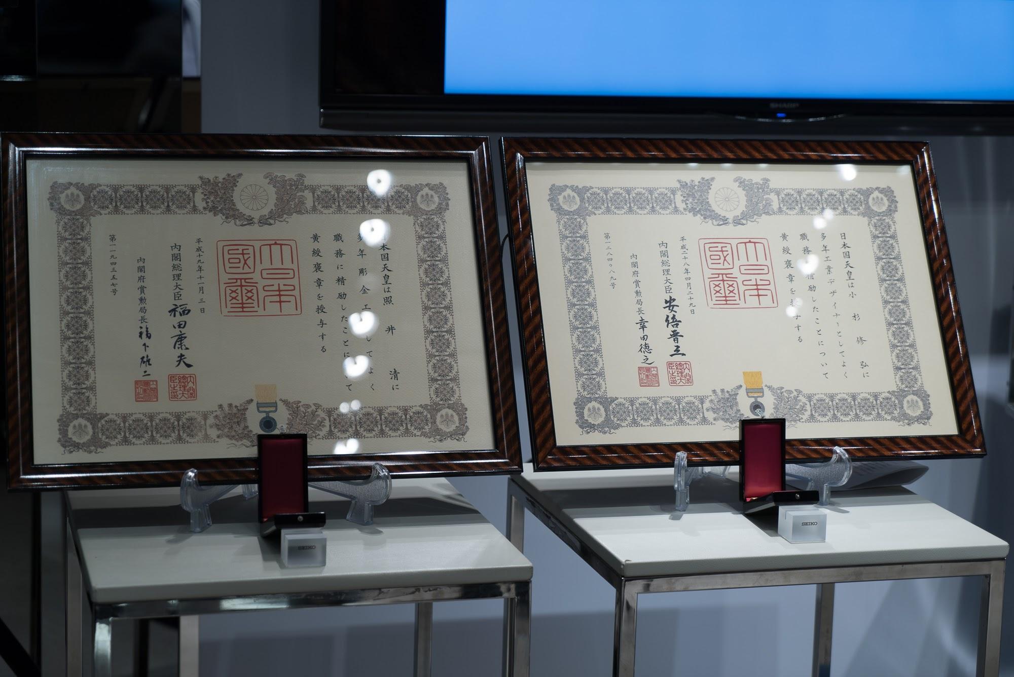 Contemporary Master Craftsman Certificates