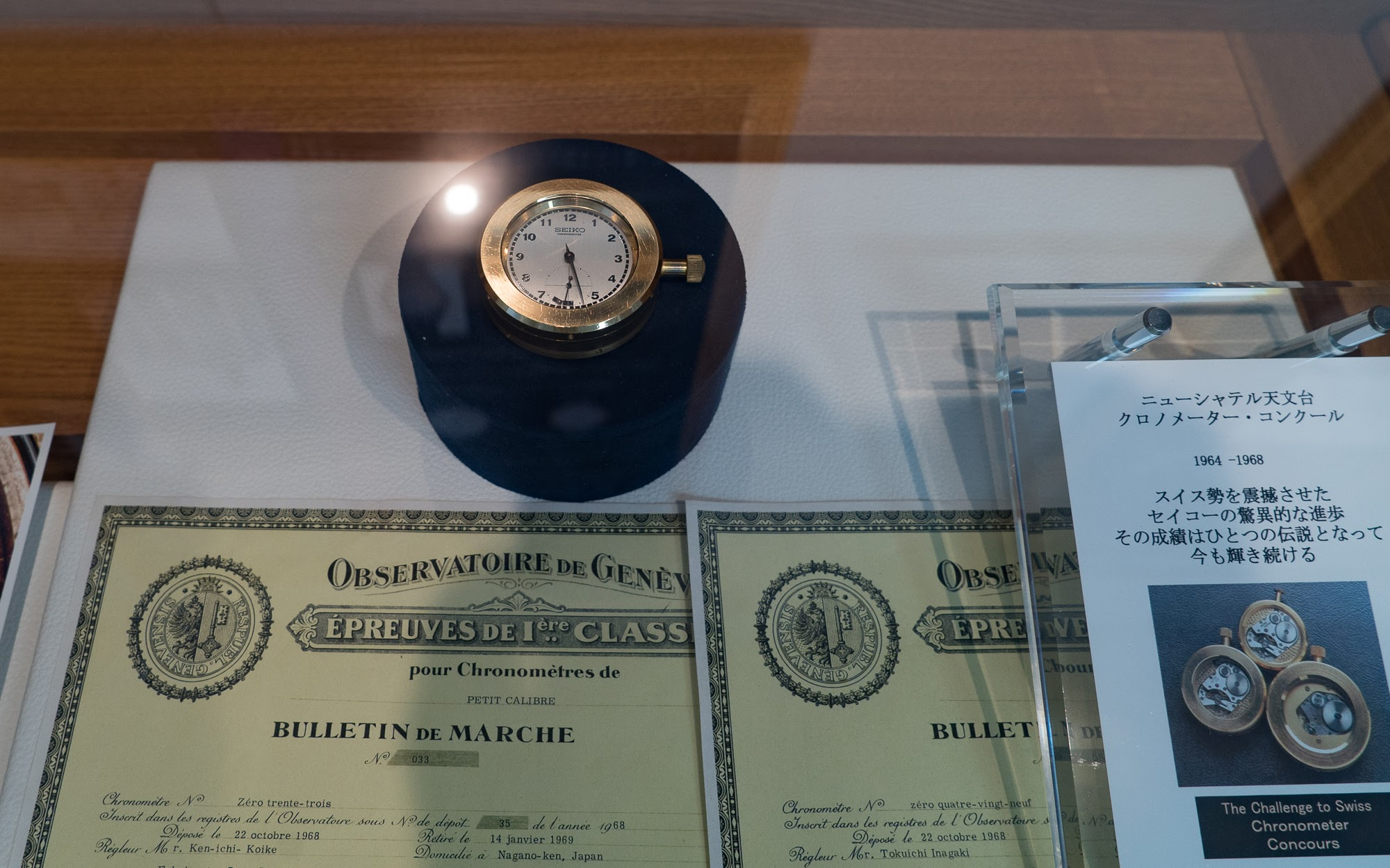 Chronometer Trials