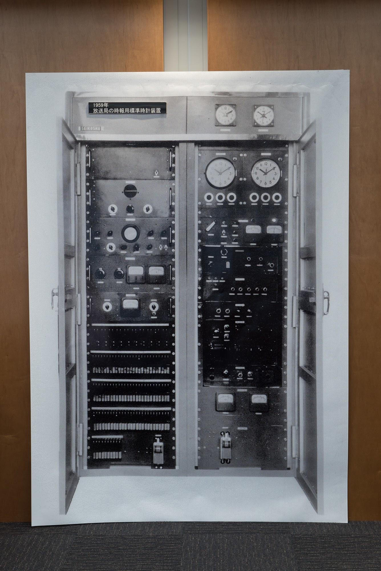 First Seiko Quartz Timing System