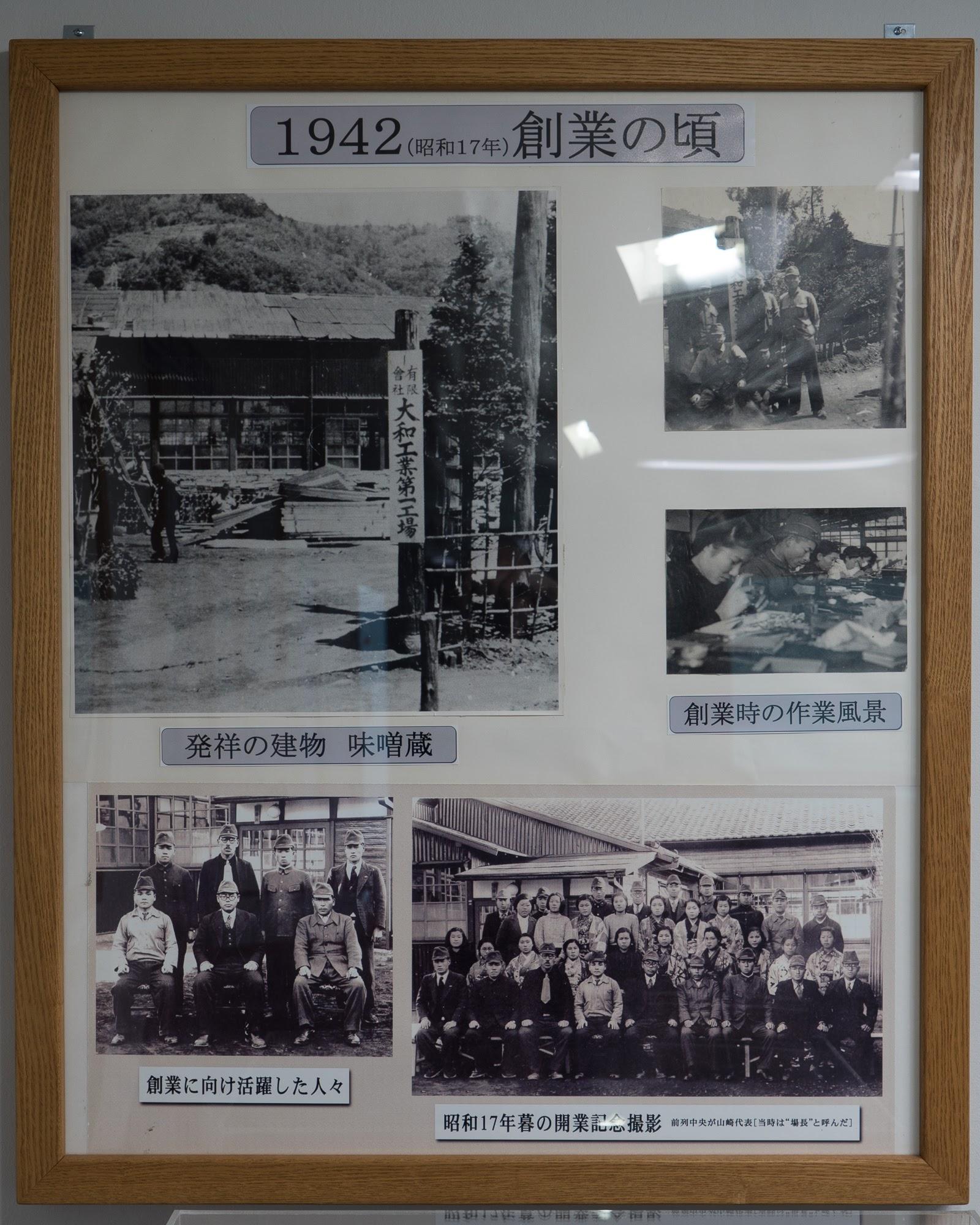 Original Factory