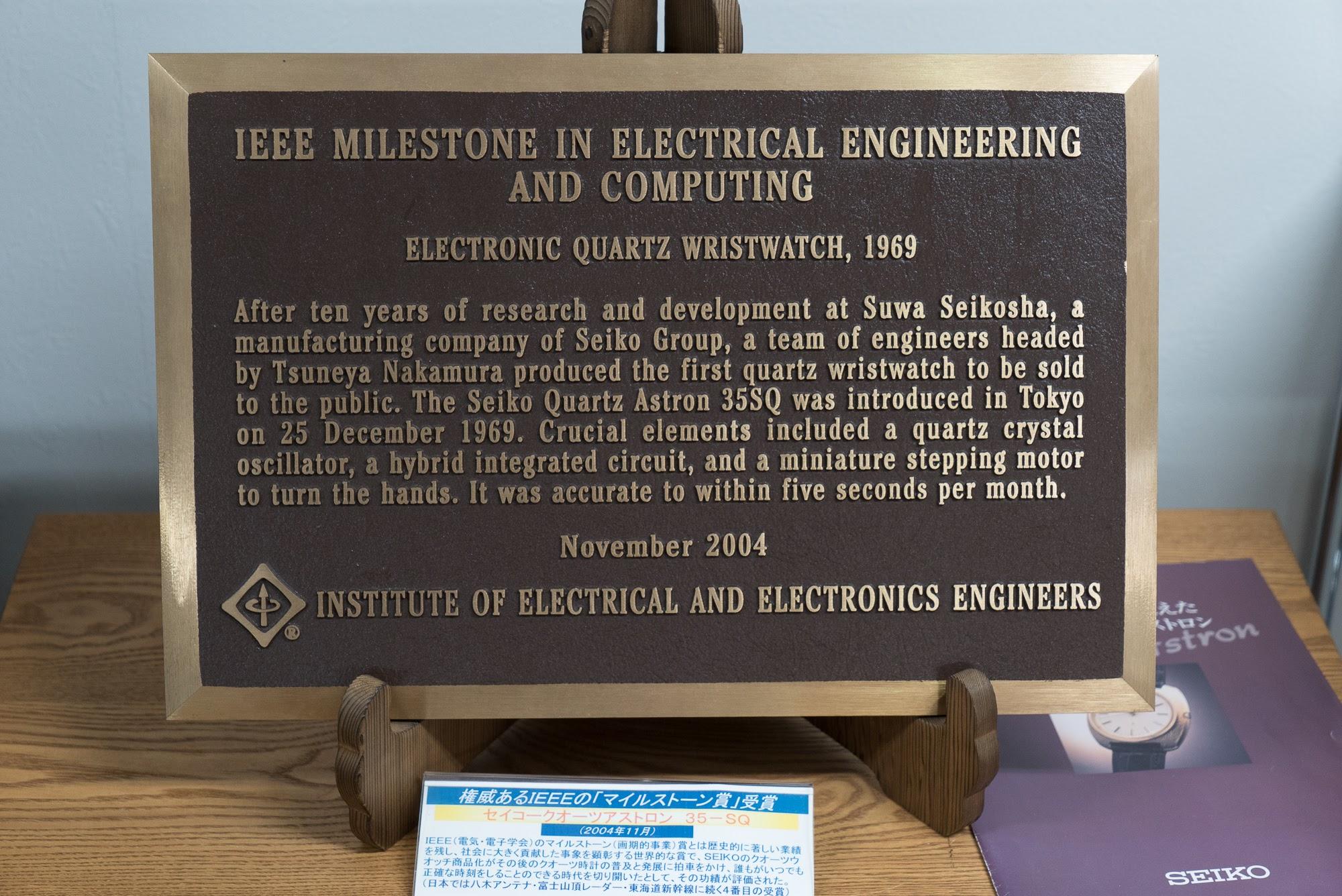 IEEE Plaque