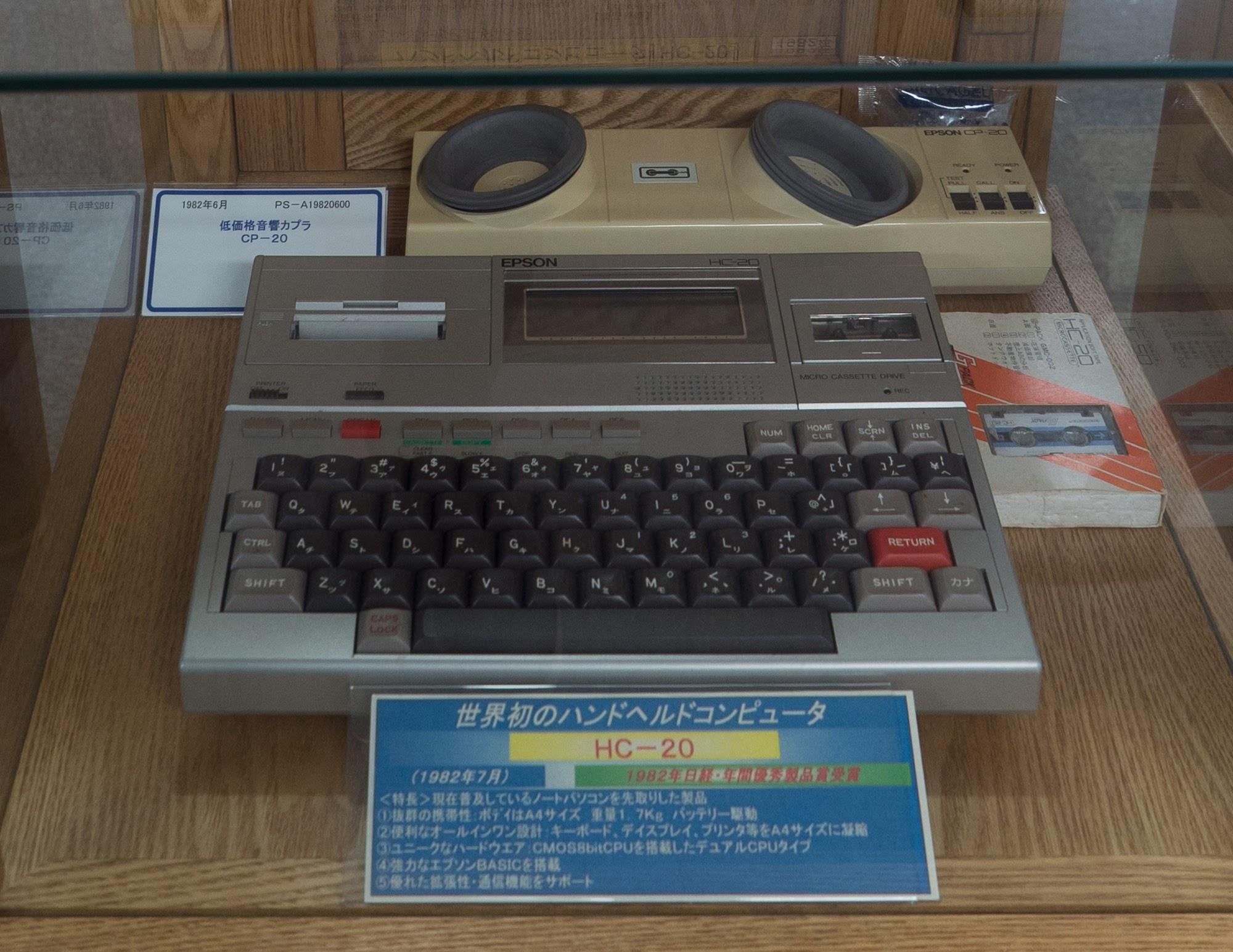 HC-20 Computer