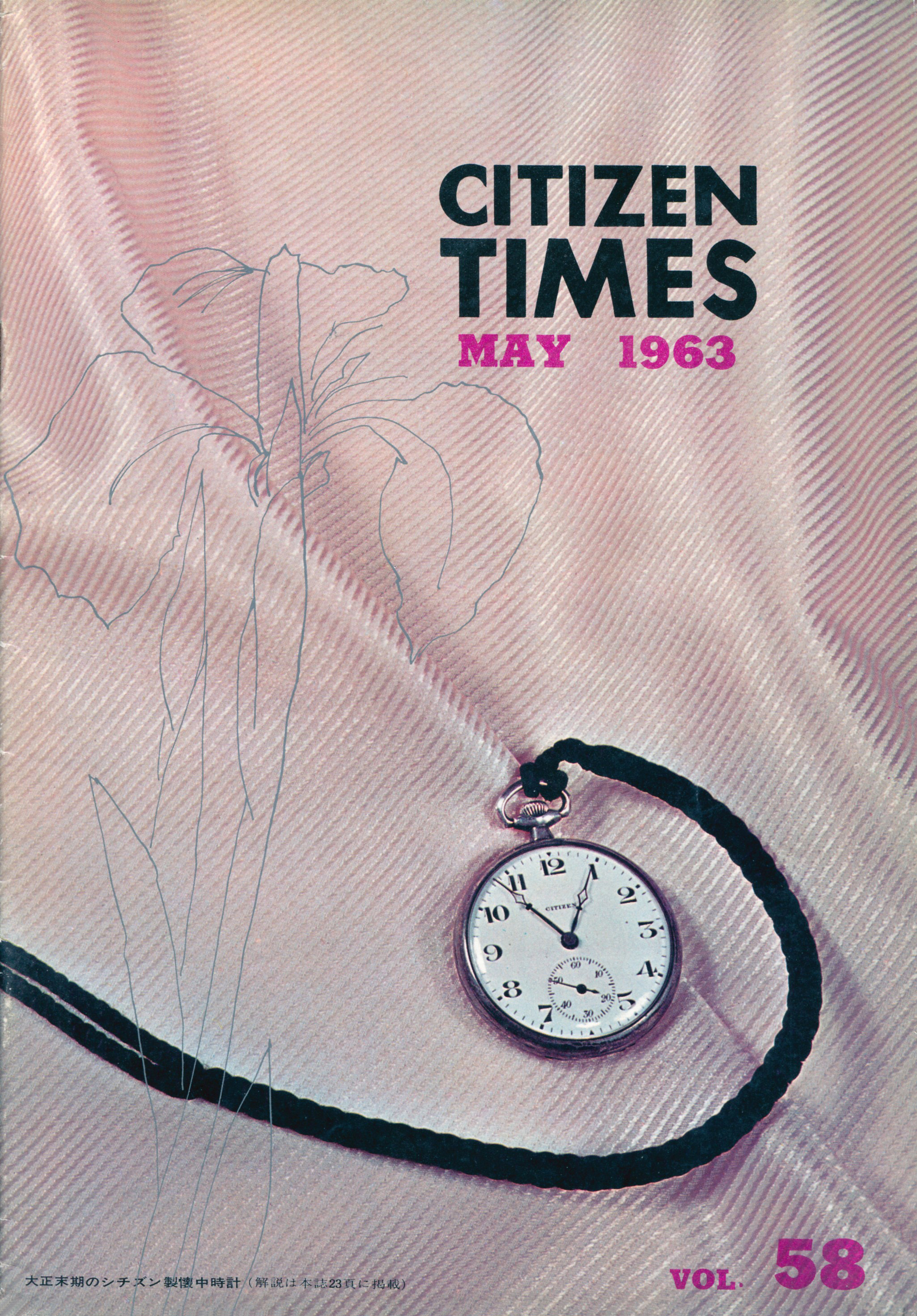 Citizen Times 1963 No. 58