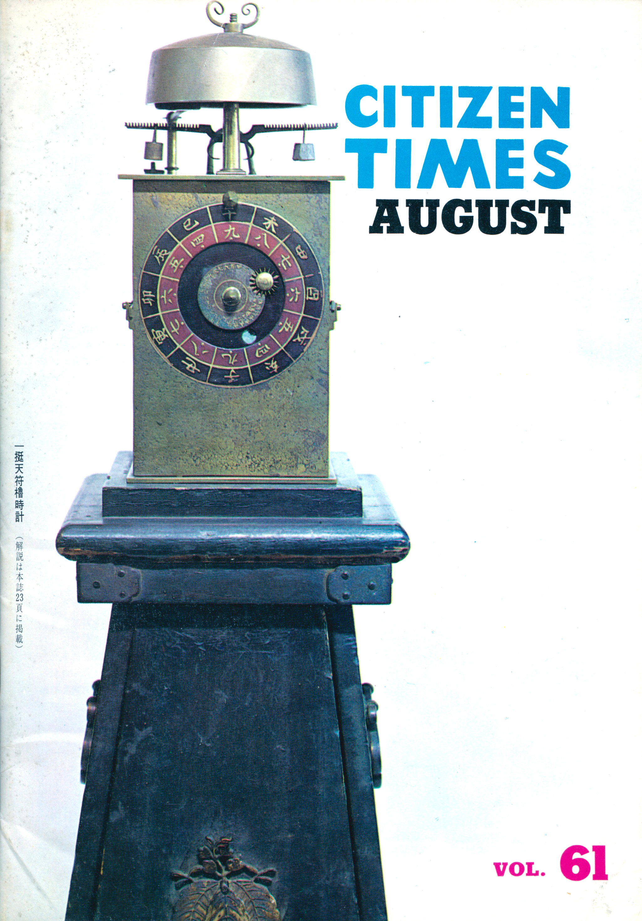 Citizen Times 1963 No. 61