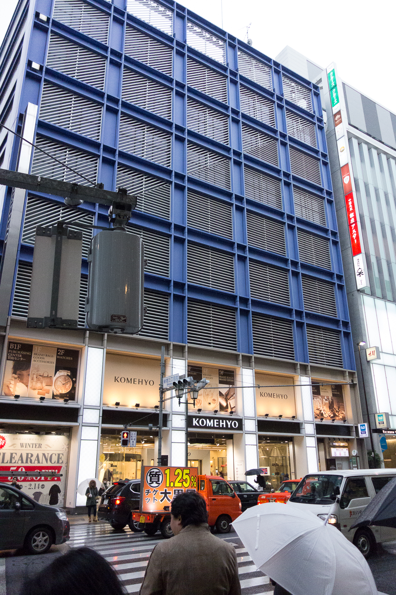 Komeho Shinjuku