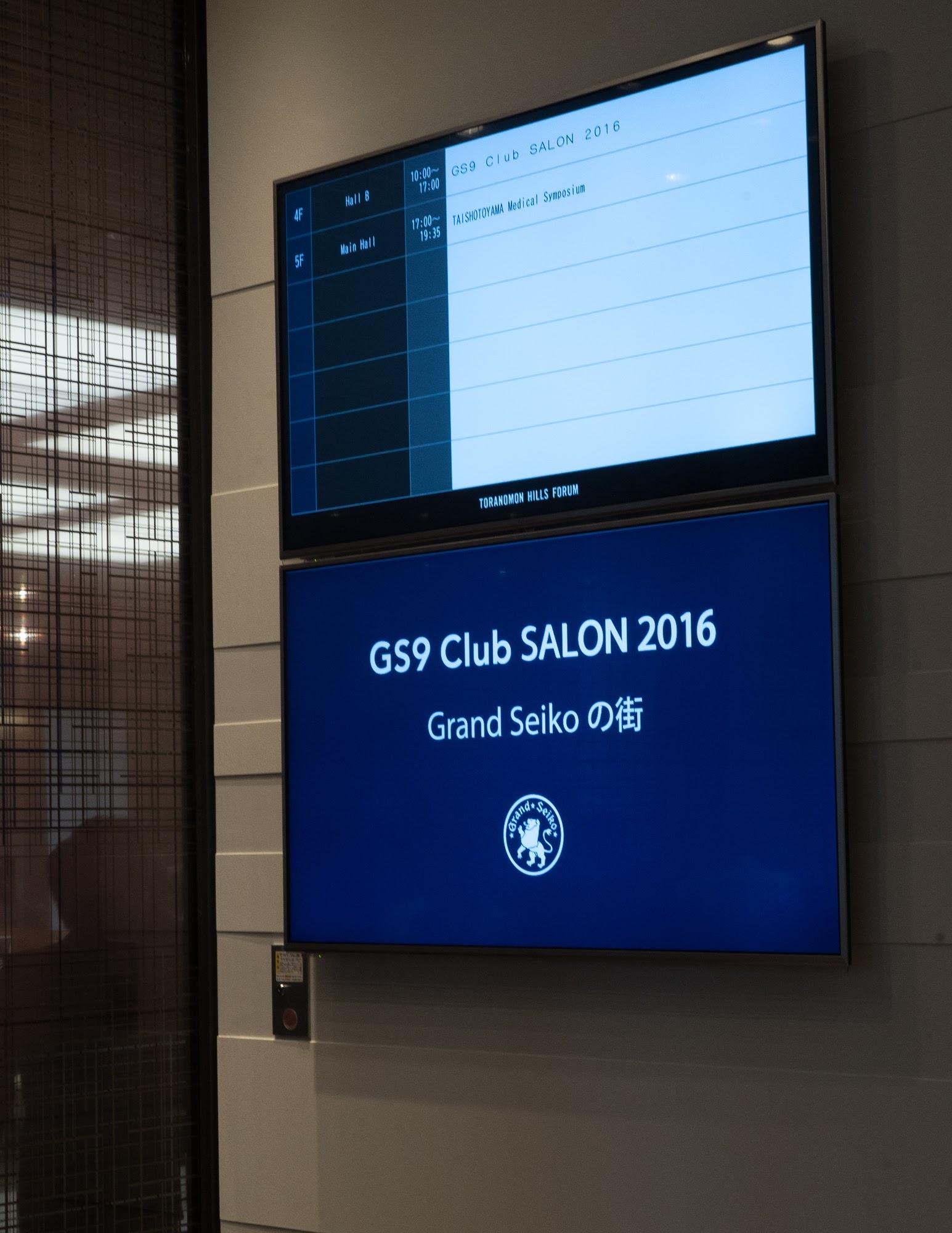 GS9 Club Salon 2016