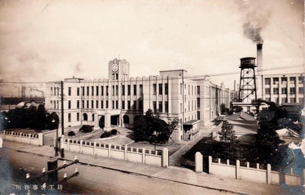 Seiko Kameido Factory ~1956
