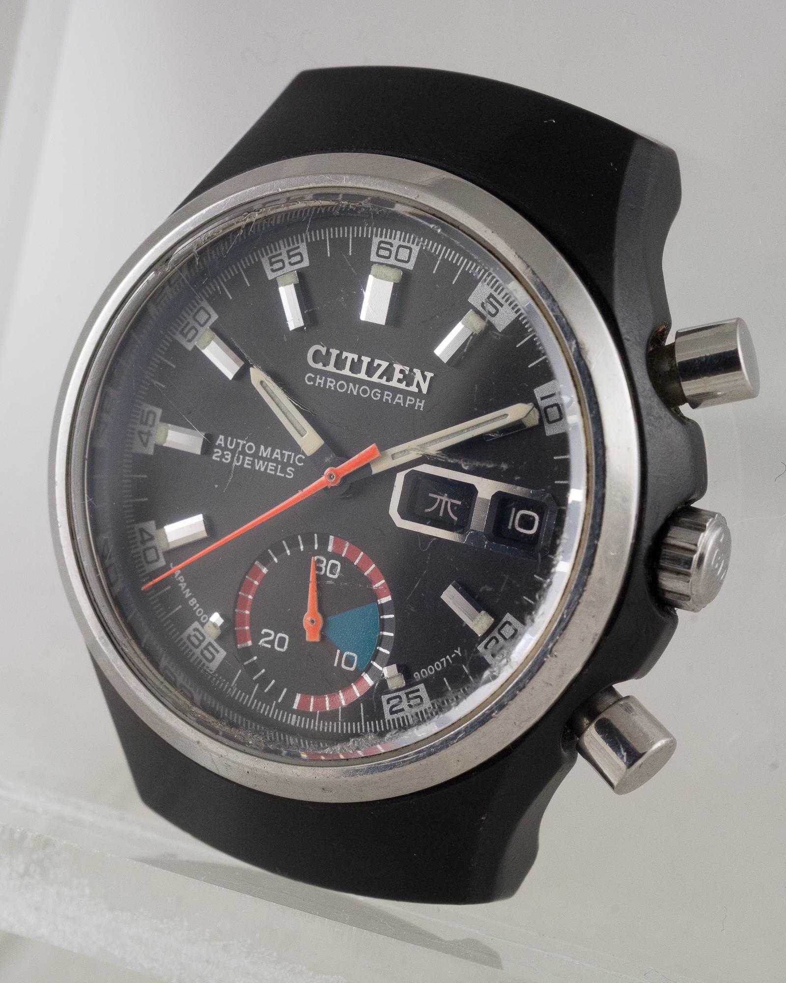 Citizen 67-9577