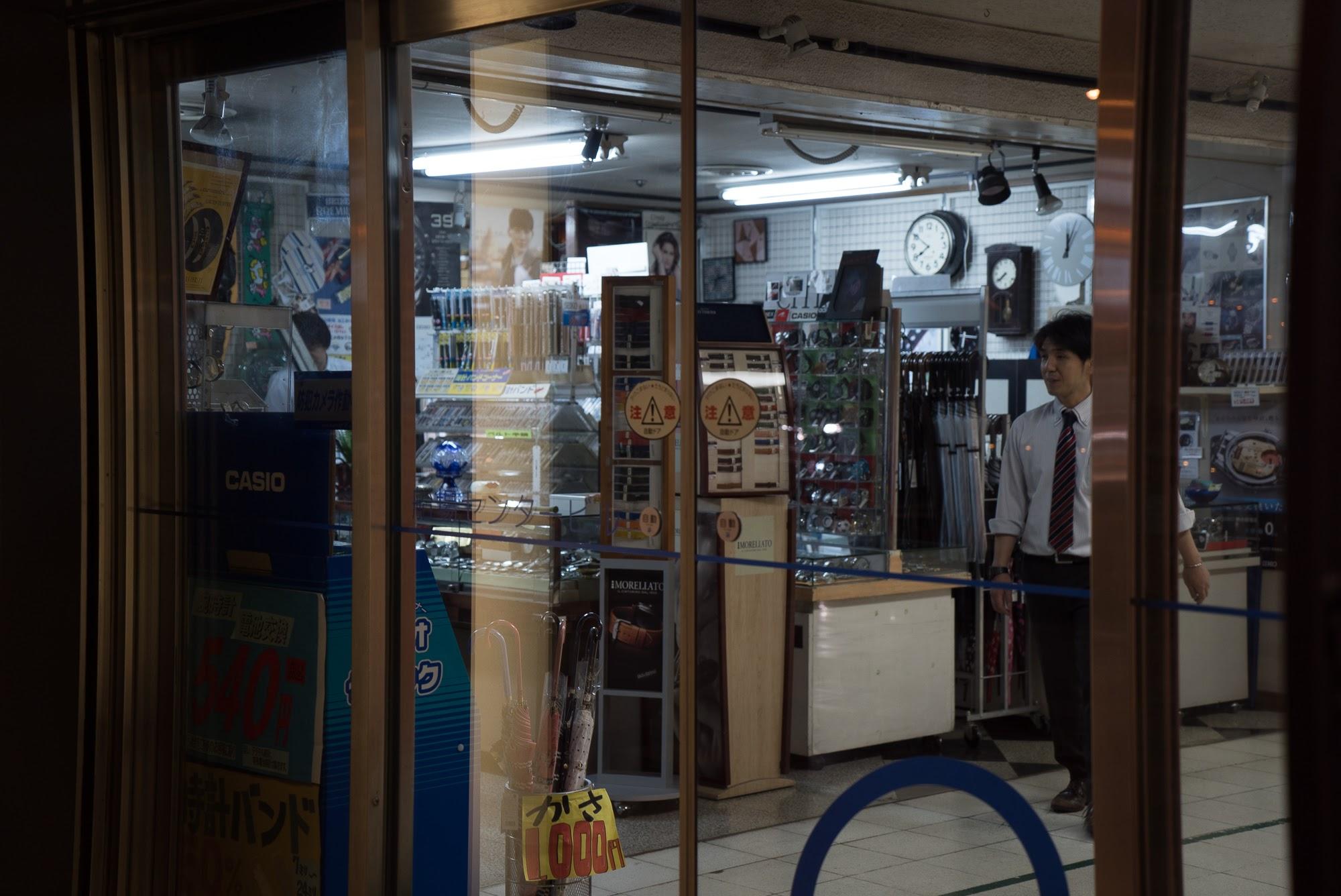 Samba Centre Hommachi