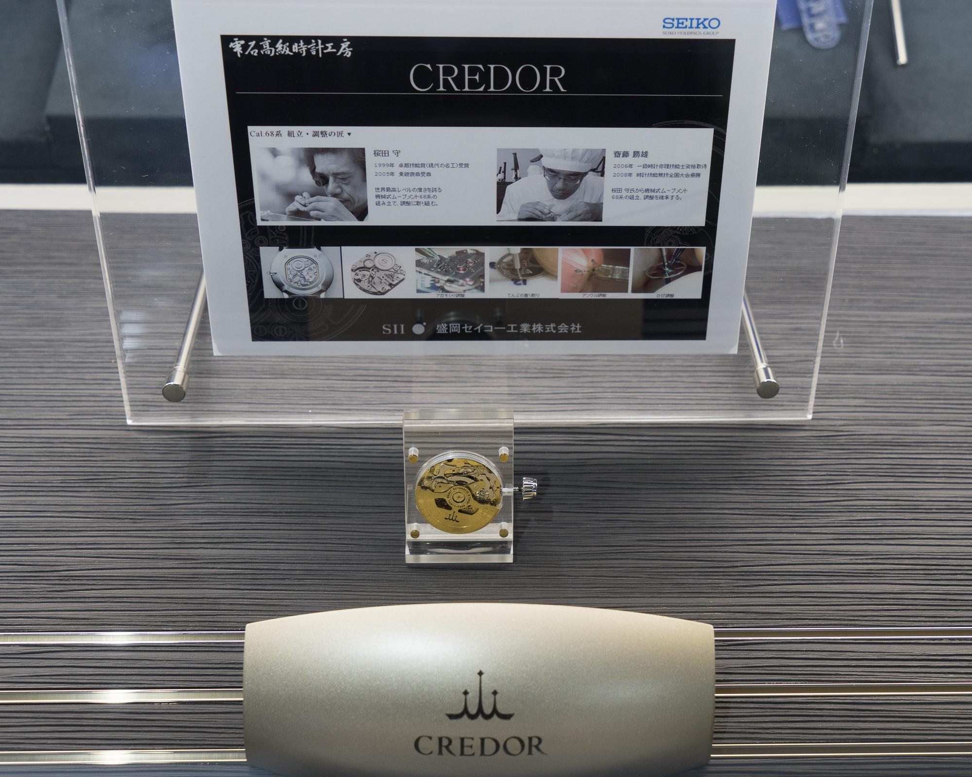 68 Series Credor