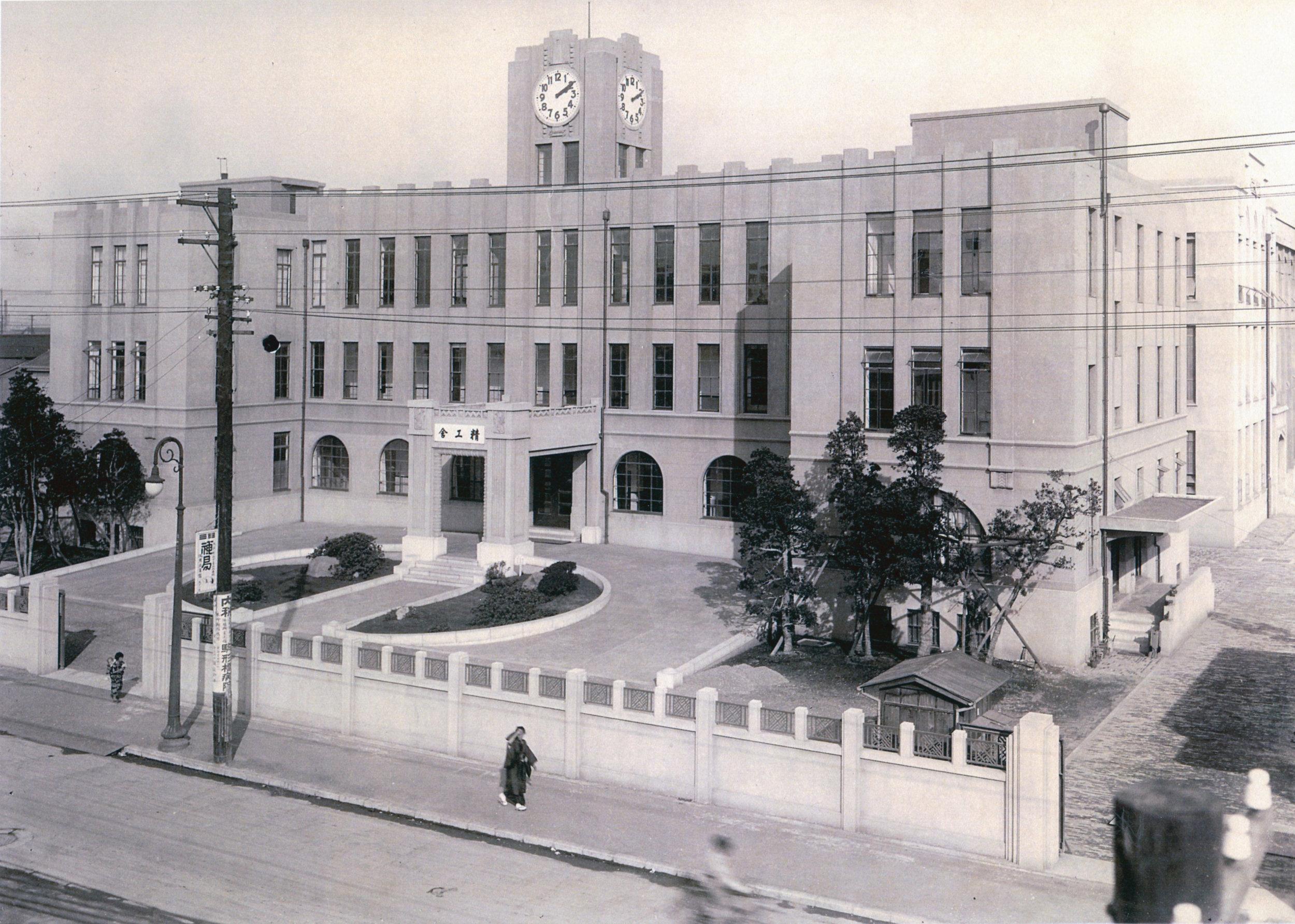 Seikosha Factory ~1935
