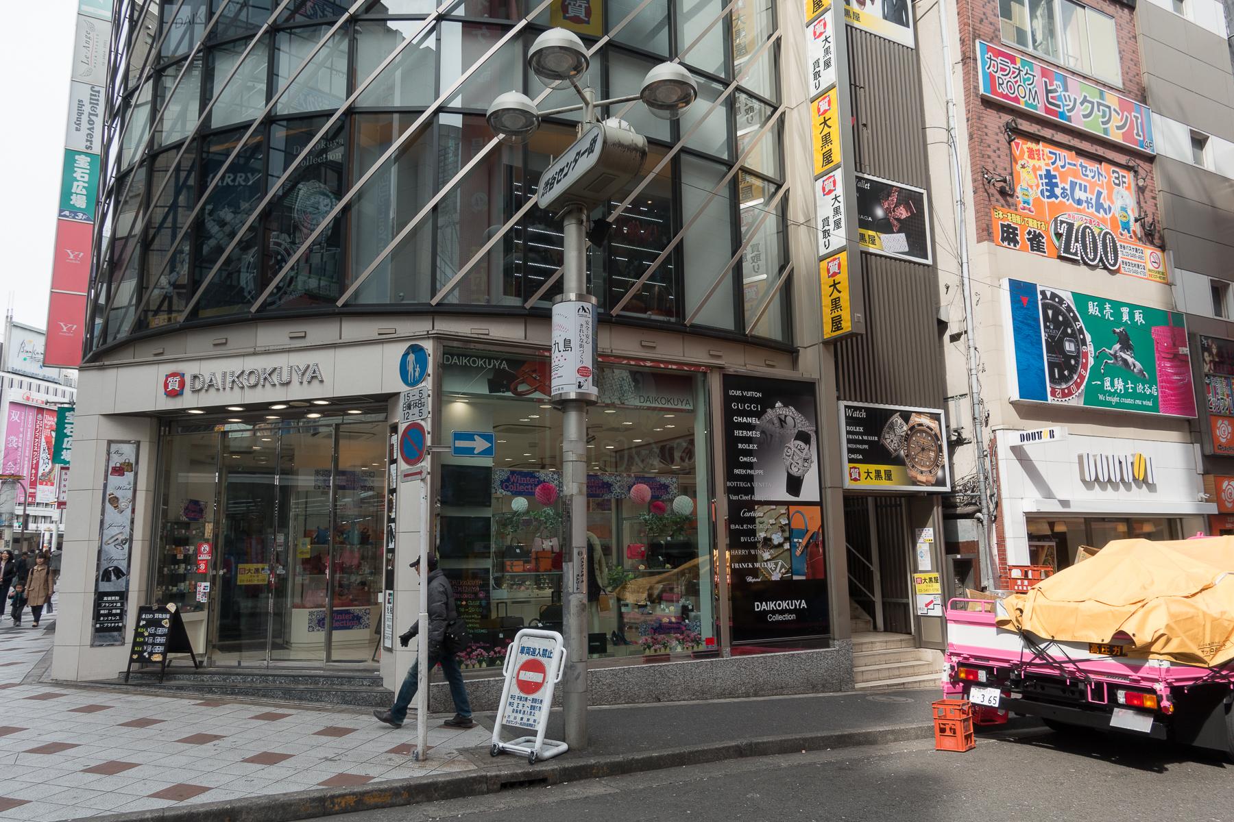 Daikokuya & Ippuukishi Shibuya