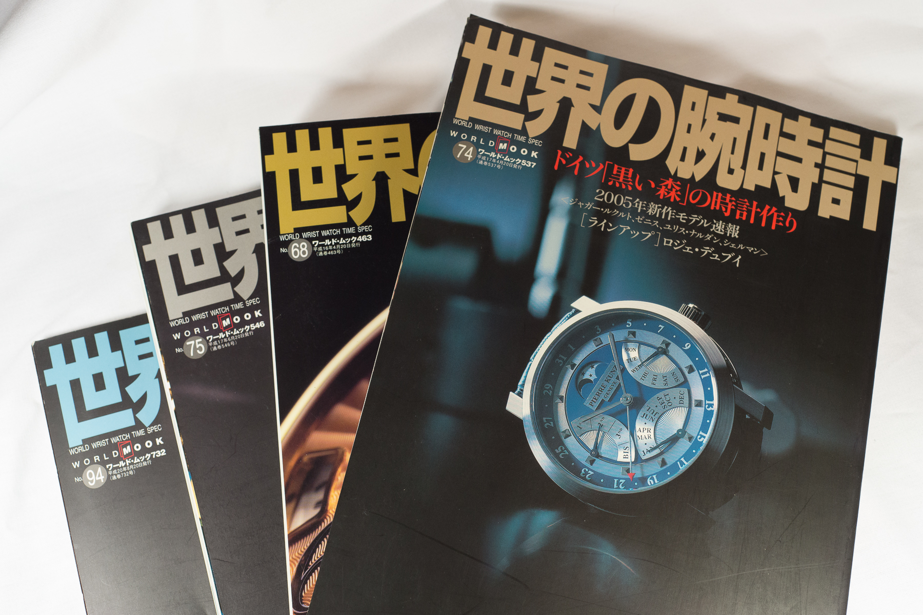 World Wrist Watch Time Spec Magazines