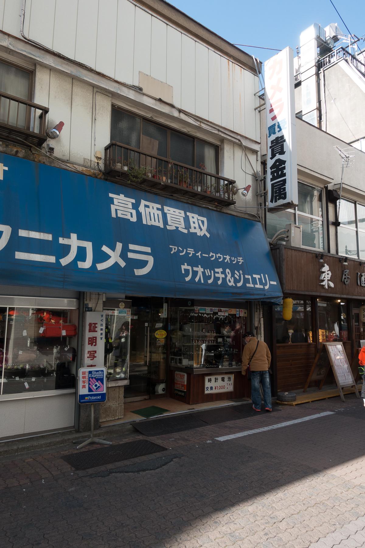 Mizutani Ueno