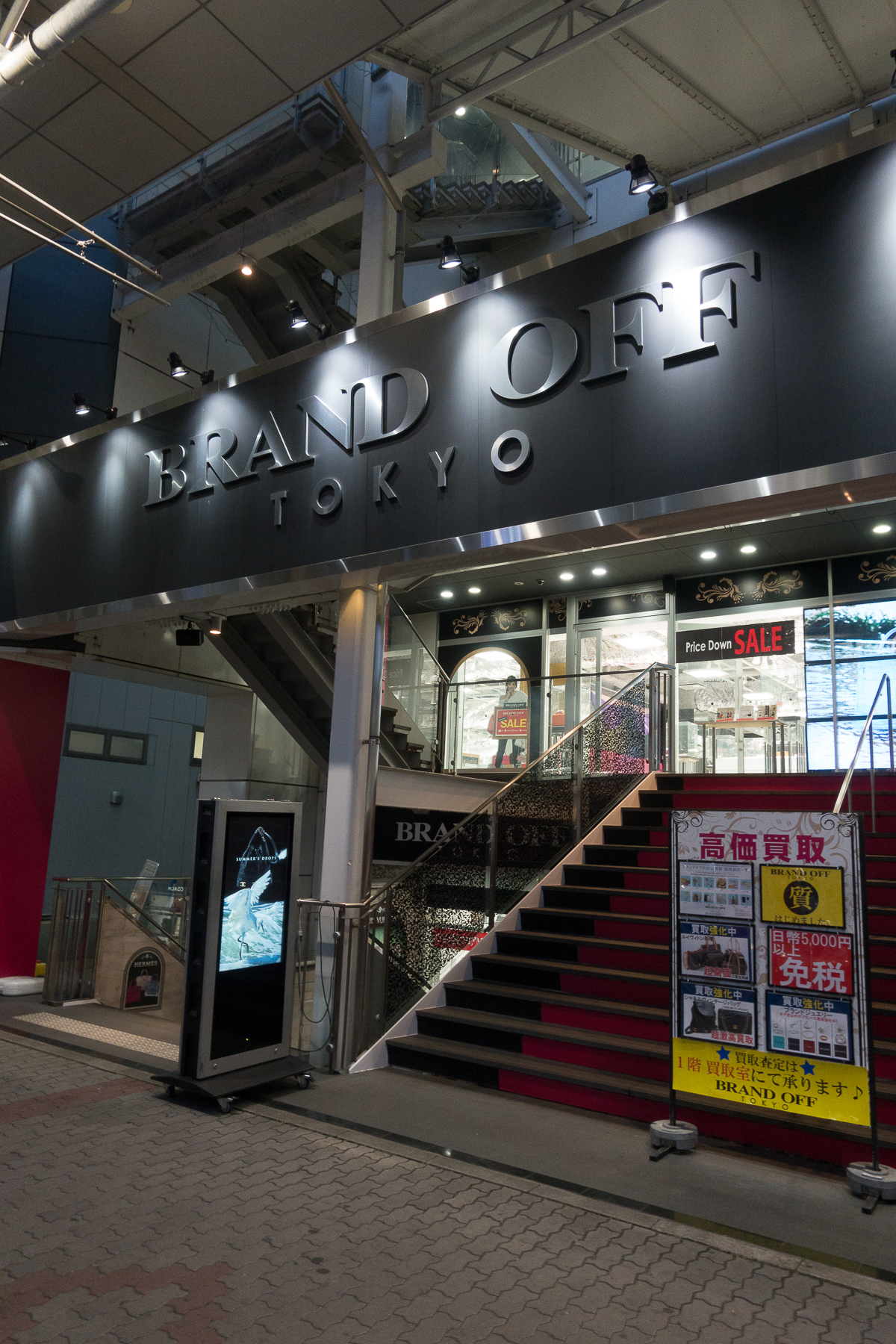 Brand Off Tokyo