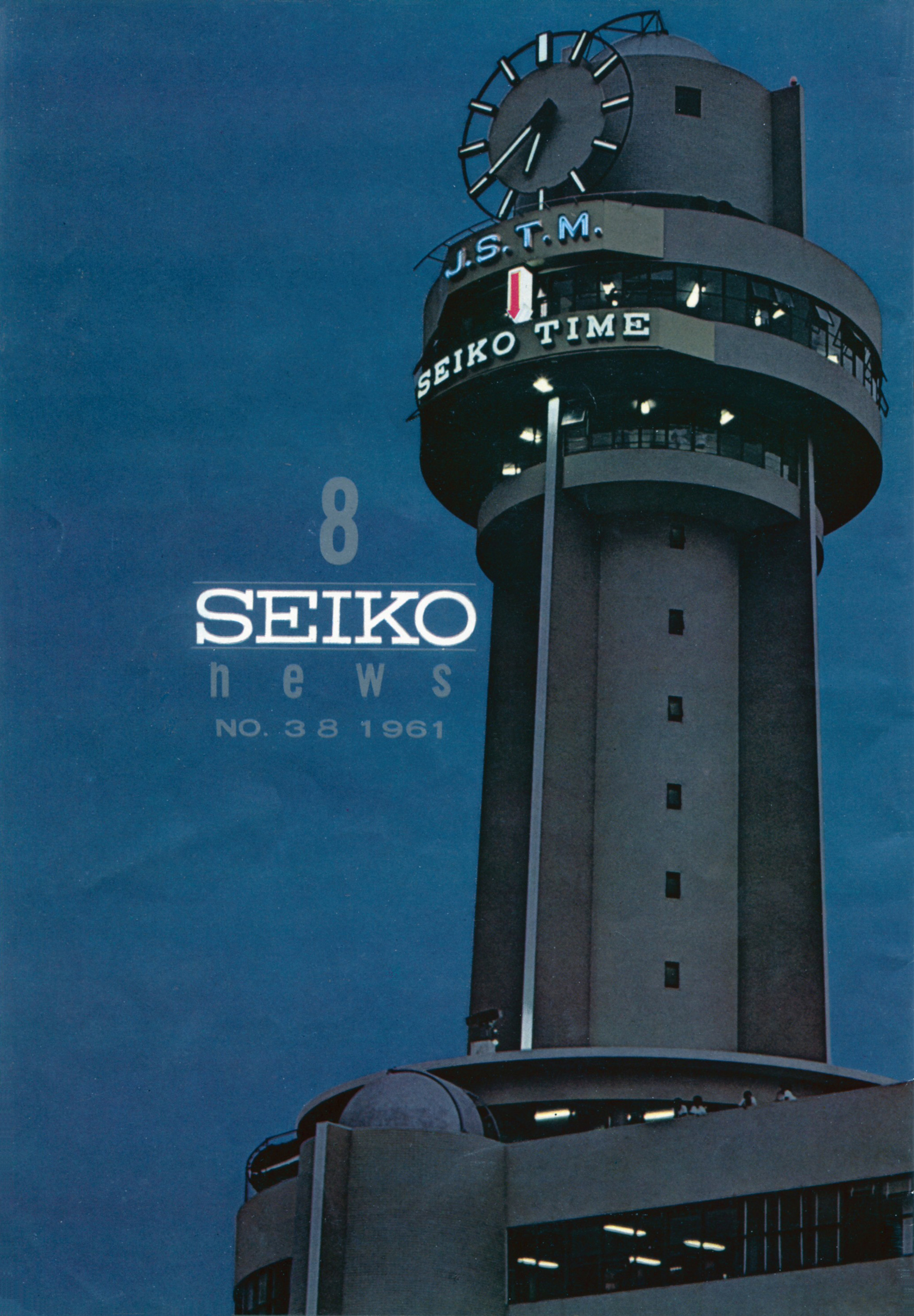 Seiko News No.38 1961