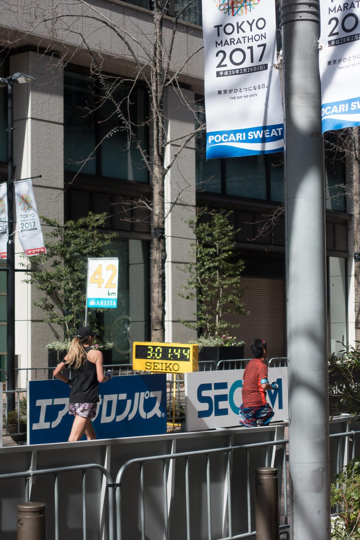 Seiko Sports Timer
