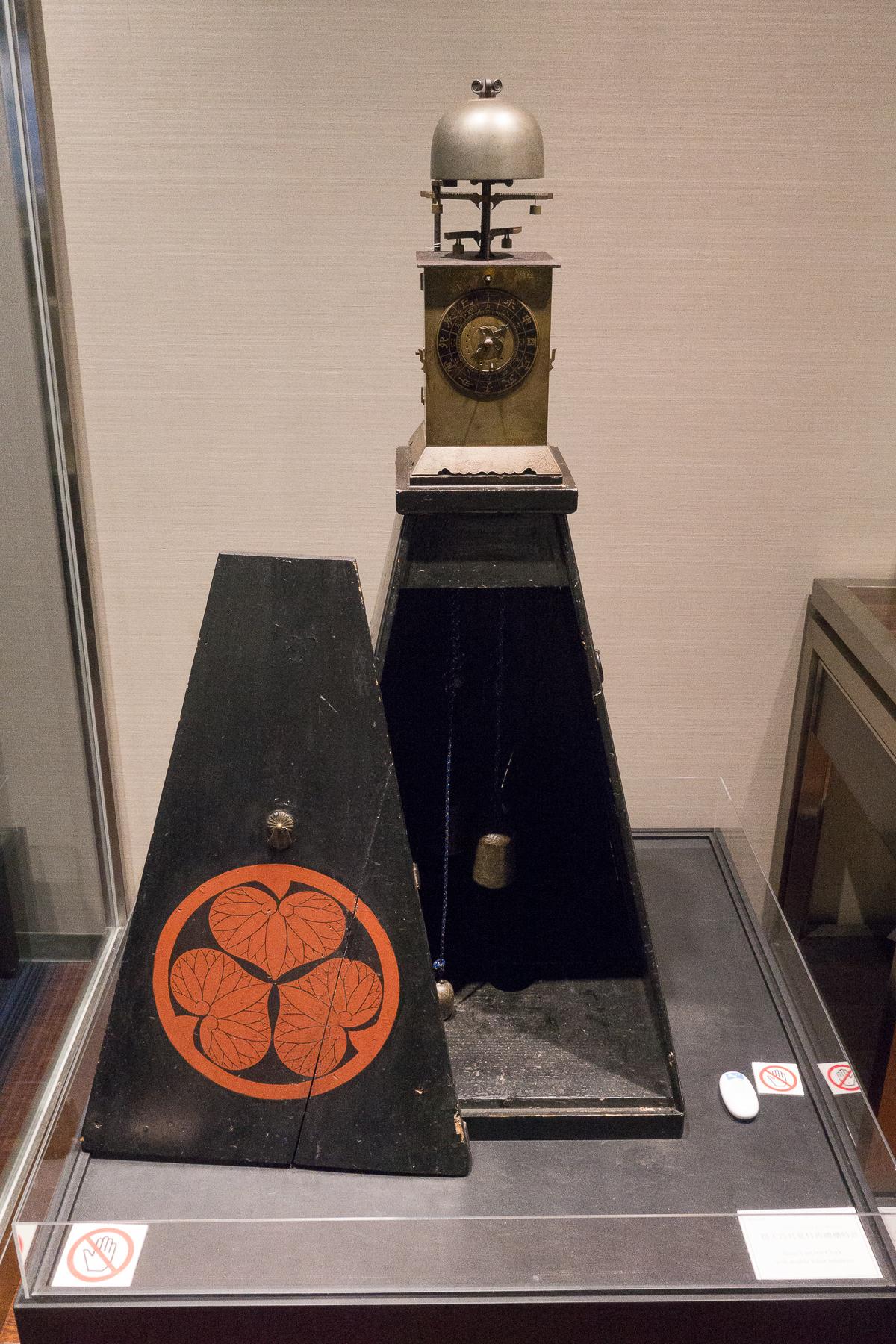 Alarm Lantern Clock