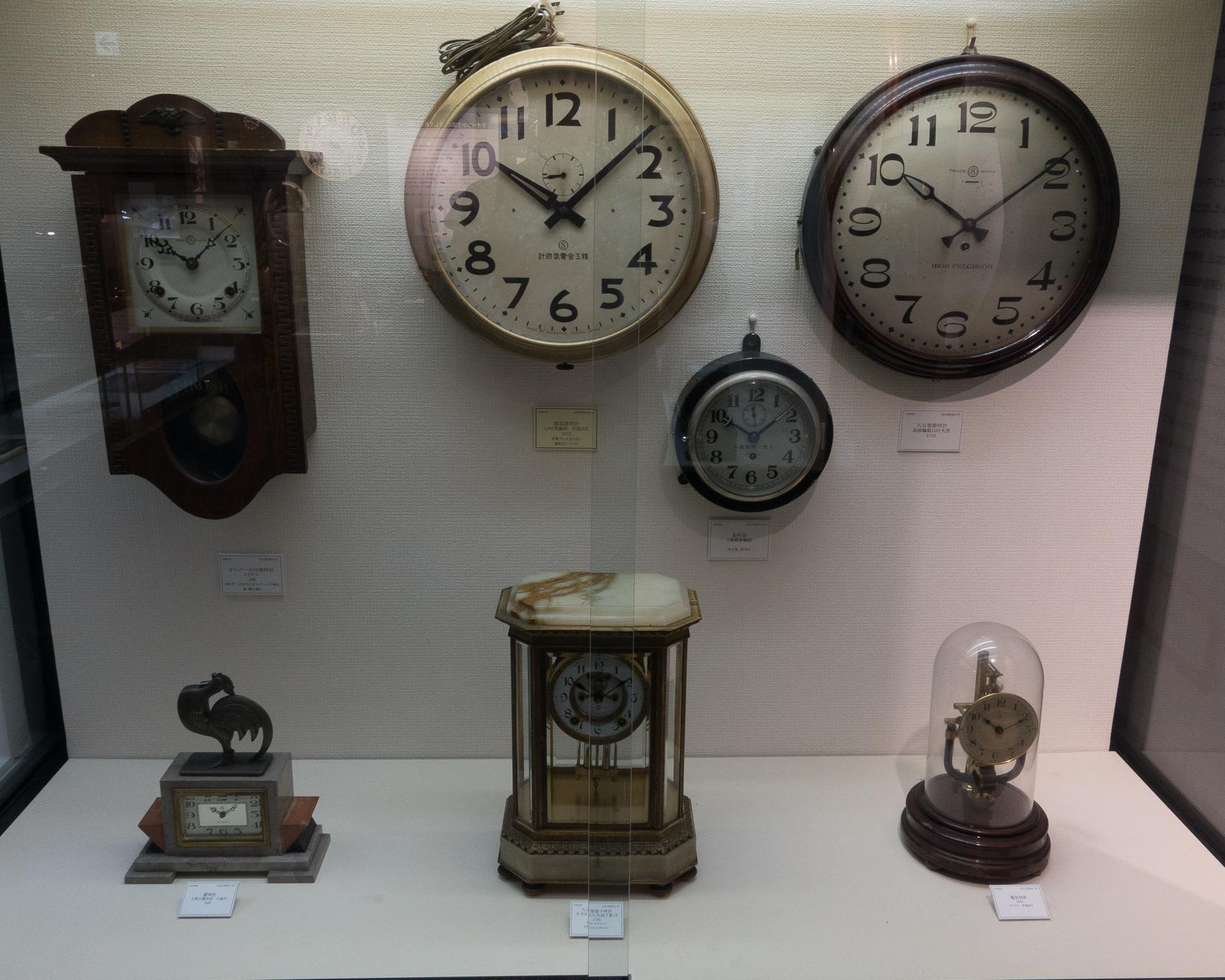 Wall and Desk Clocks