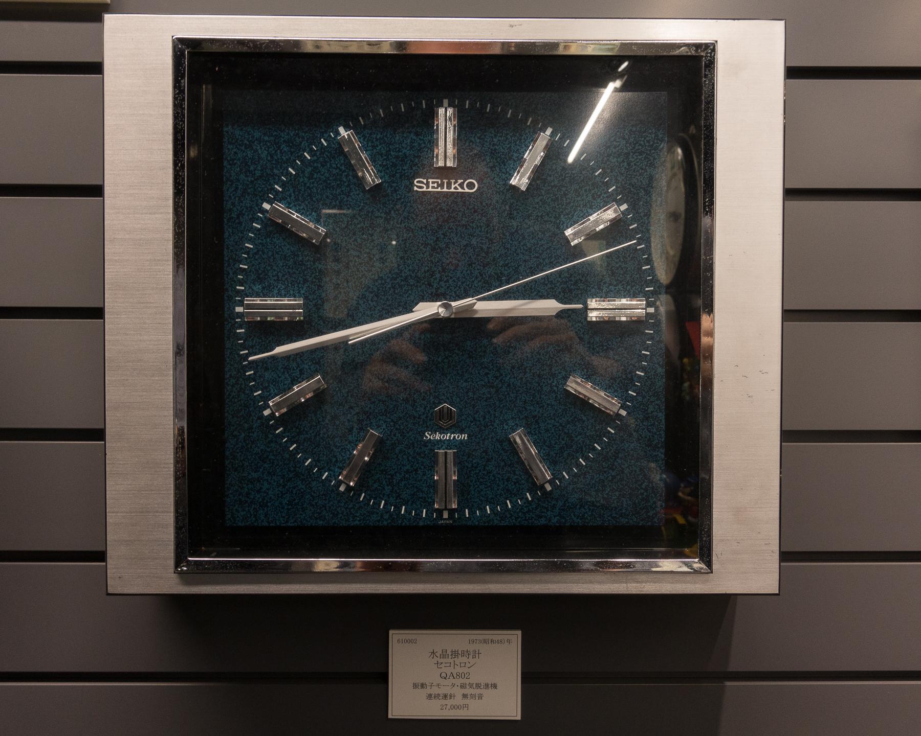 Sekotron Quartz Wall Clock