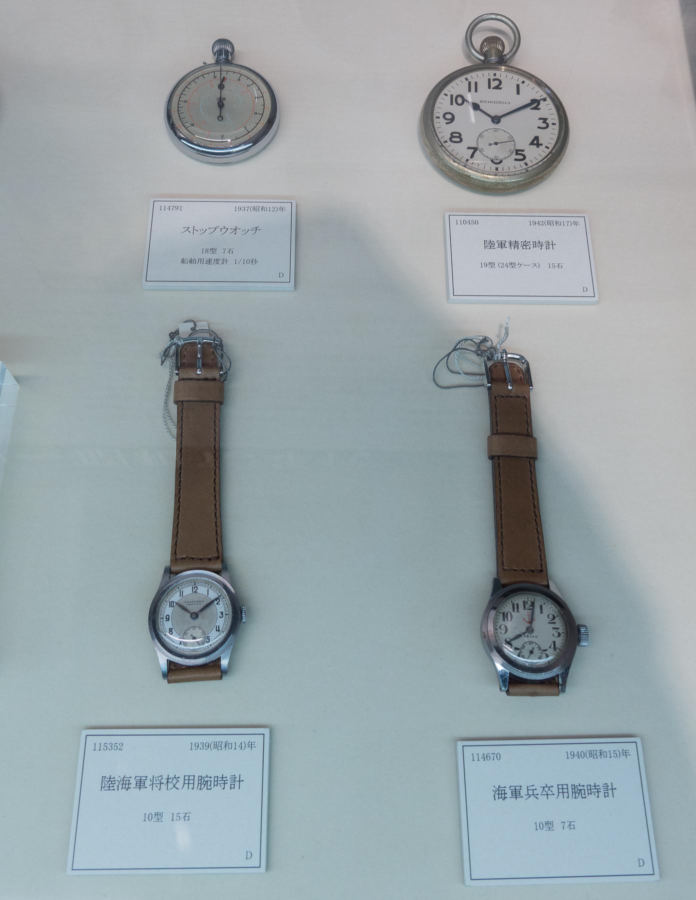 Seiko models 1939/40