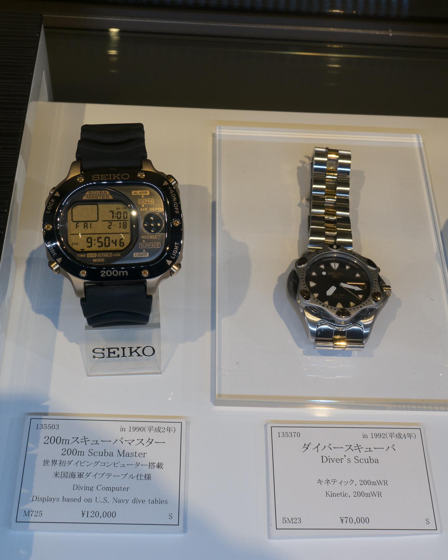 M725-5A00 & 5M23-7A00