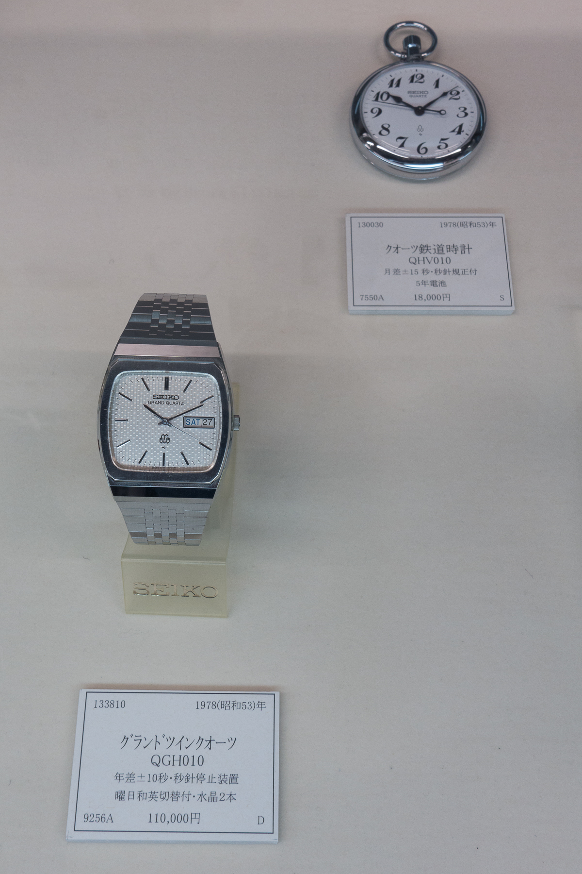 9256 Twin Quartz & 7550 Pocket Watch