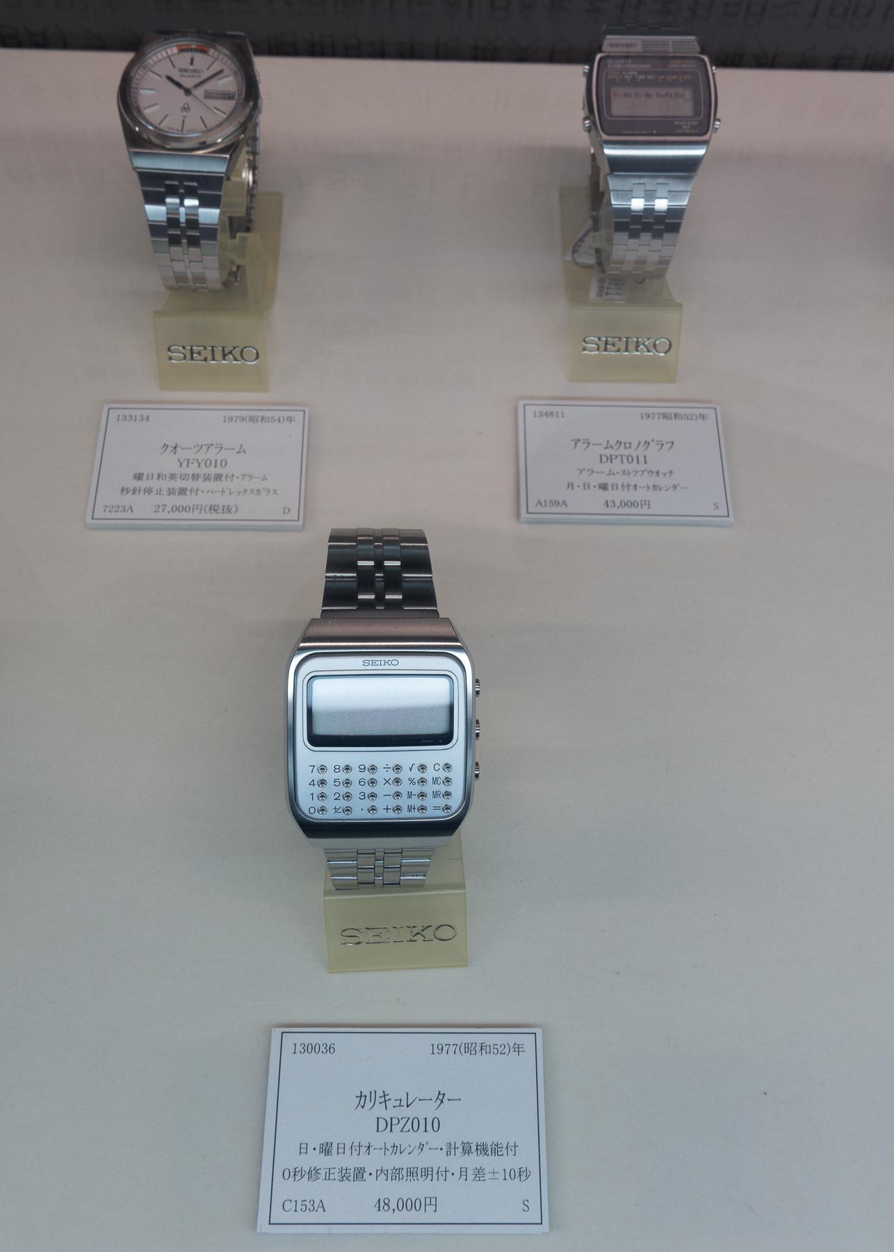 C153 Calculator