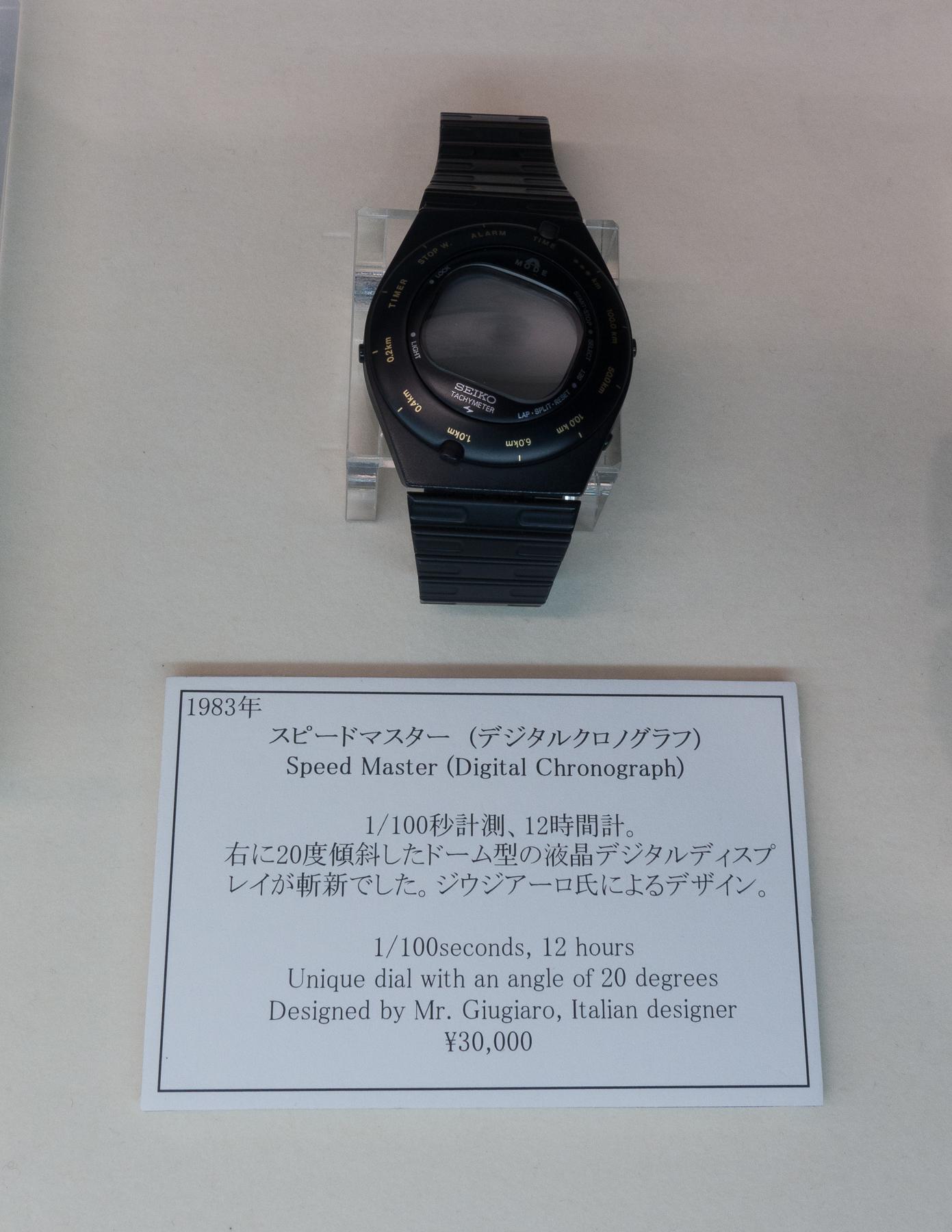 A828 Giugiaro Digital Speed Master