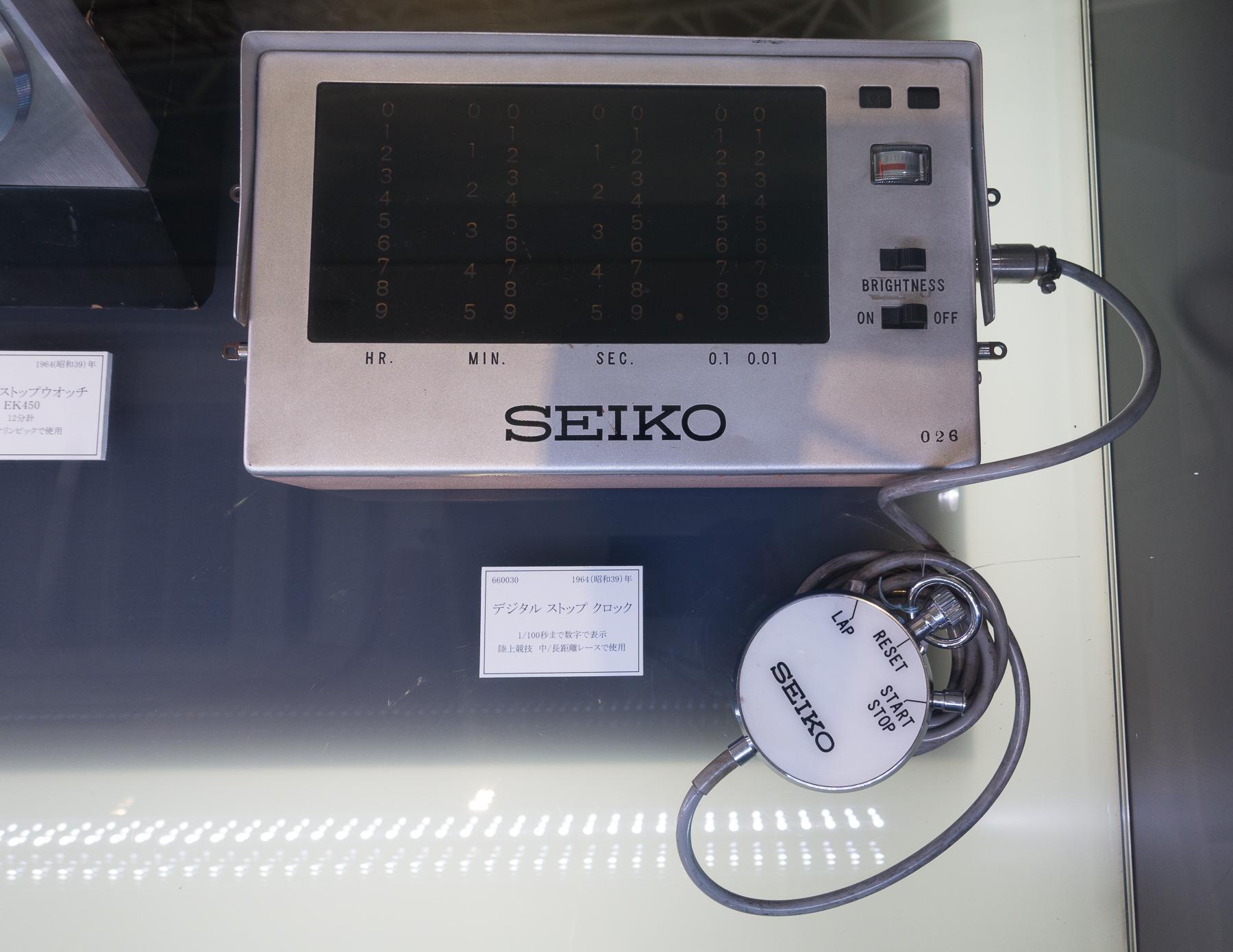 First Quartz Digital Stopwatch