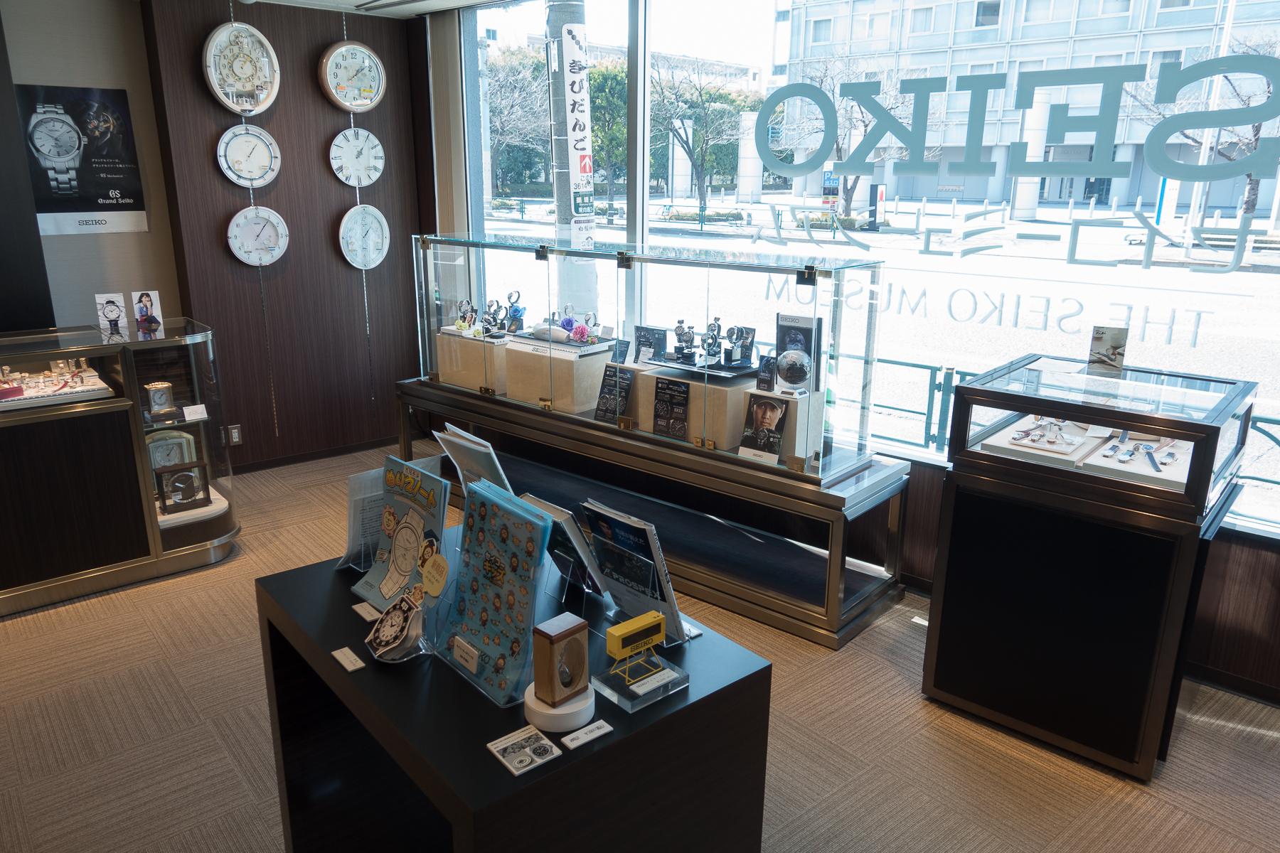 Reception Store