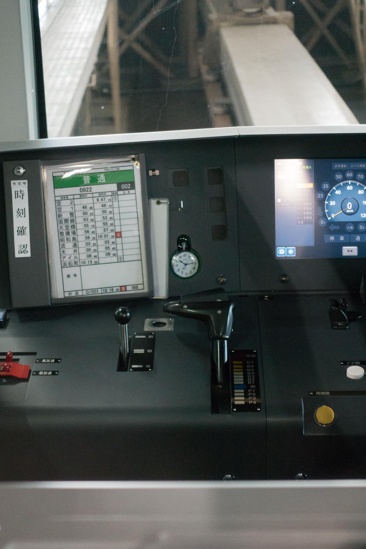 7550 Tokyo Monorail