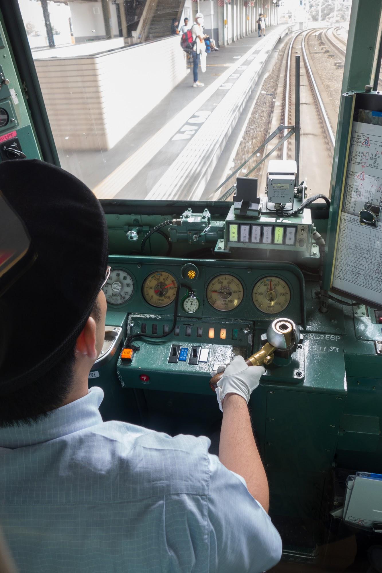 7C11 Osaka Local Line
