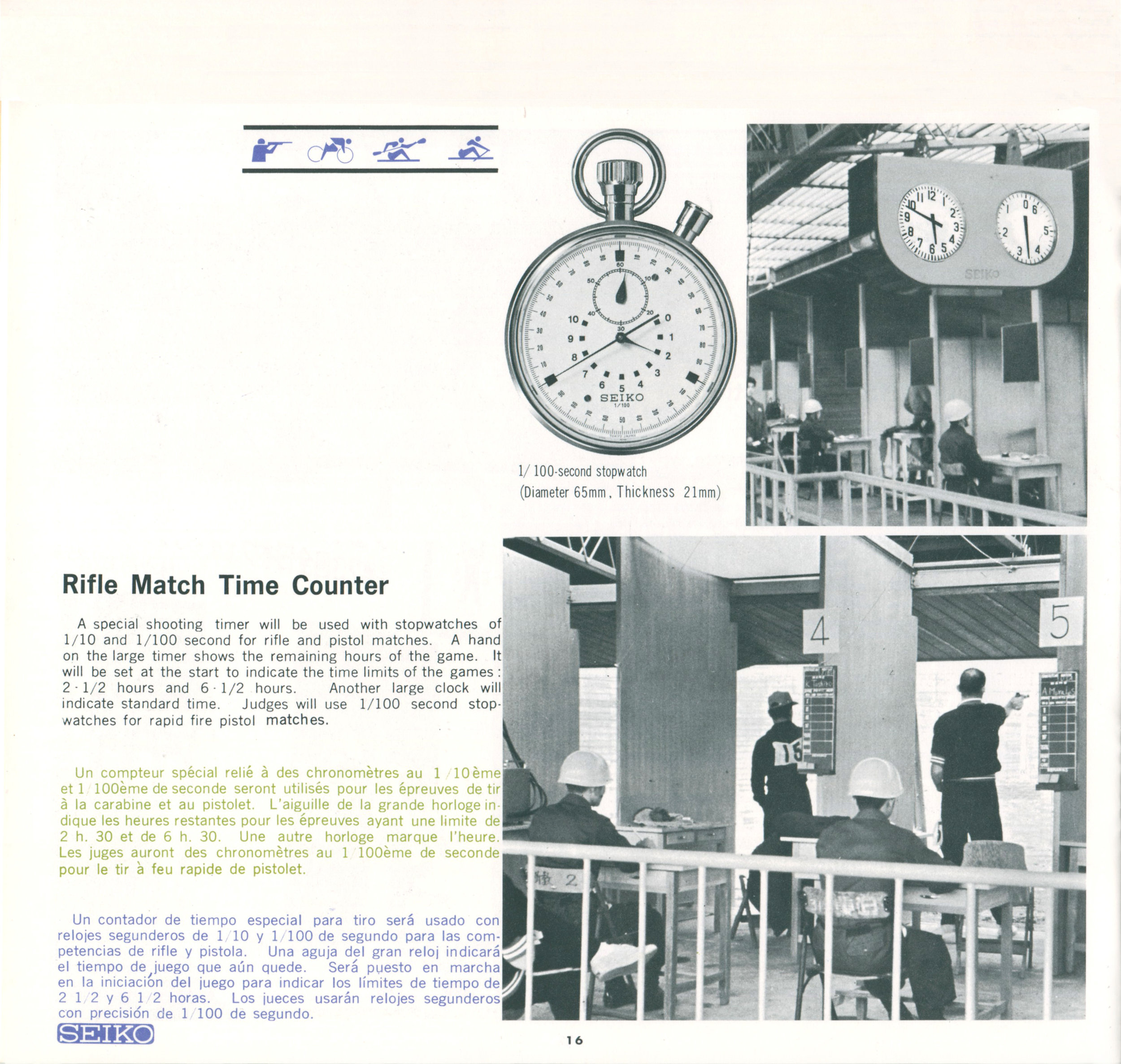 Rifle Match Time Counter