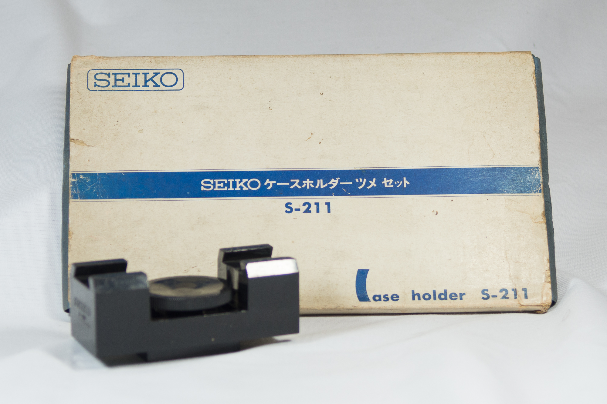 S-211_1.jpg