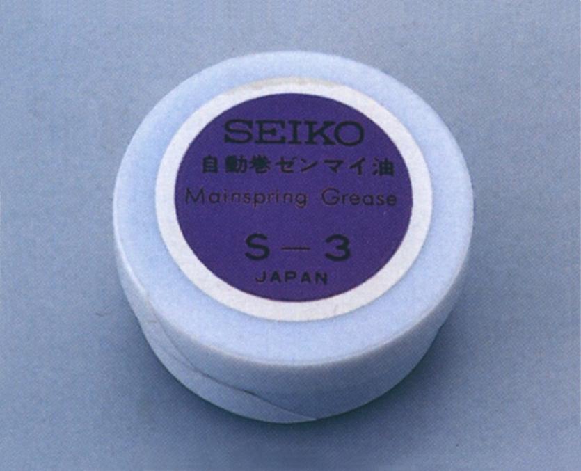 S-3.jpg