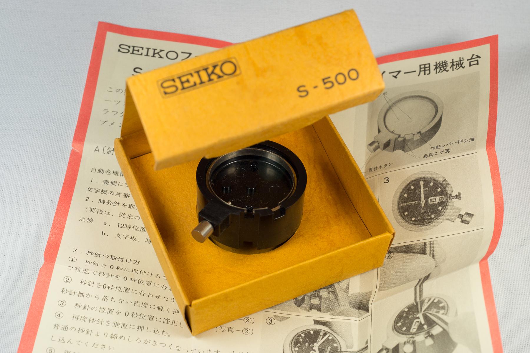 S-500_2.jpg