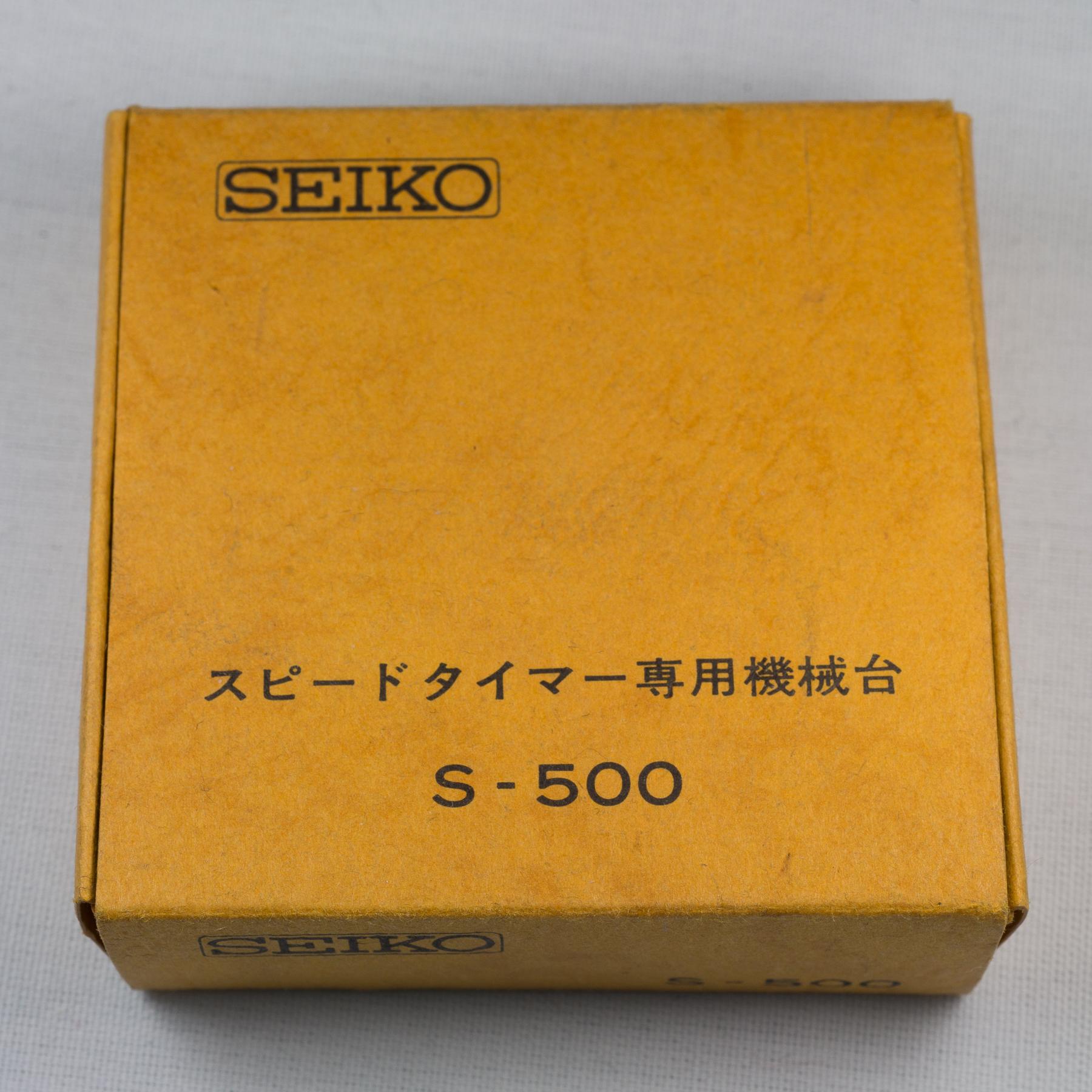 S-500_1.jpg