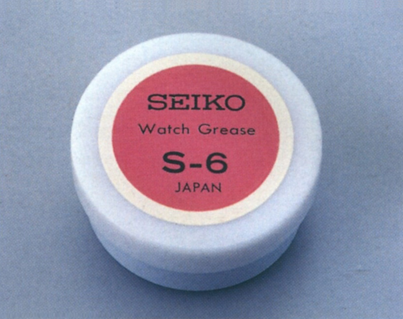 S-6.jpg