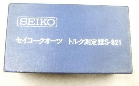 Photo c/o merilyn20062000さん (Yahoo Auctions)