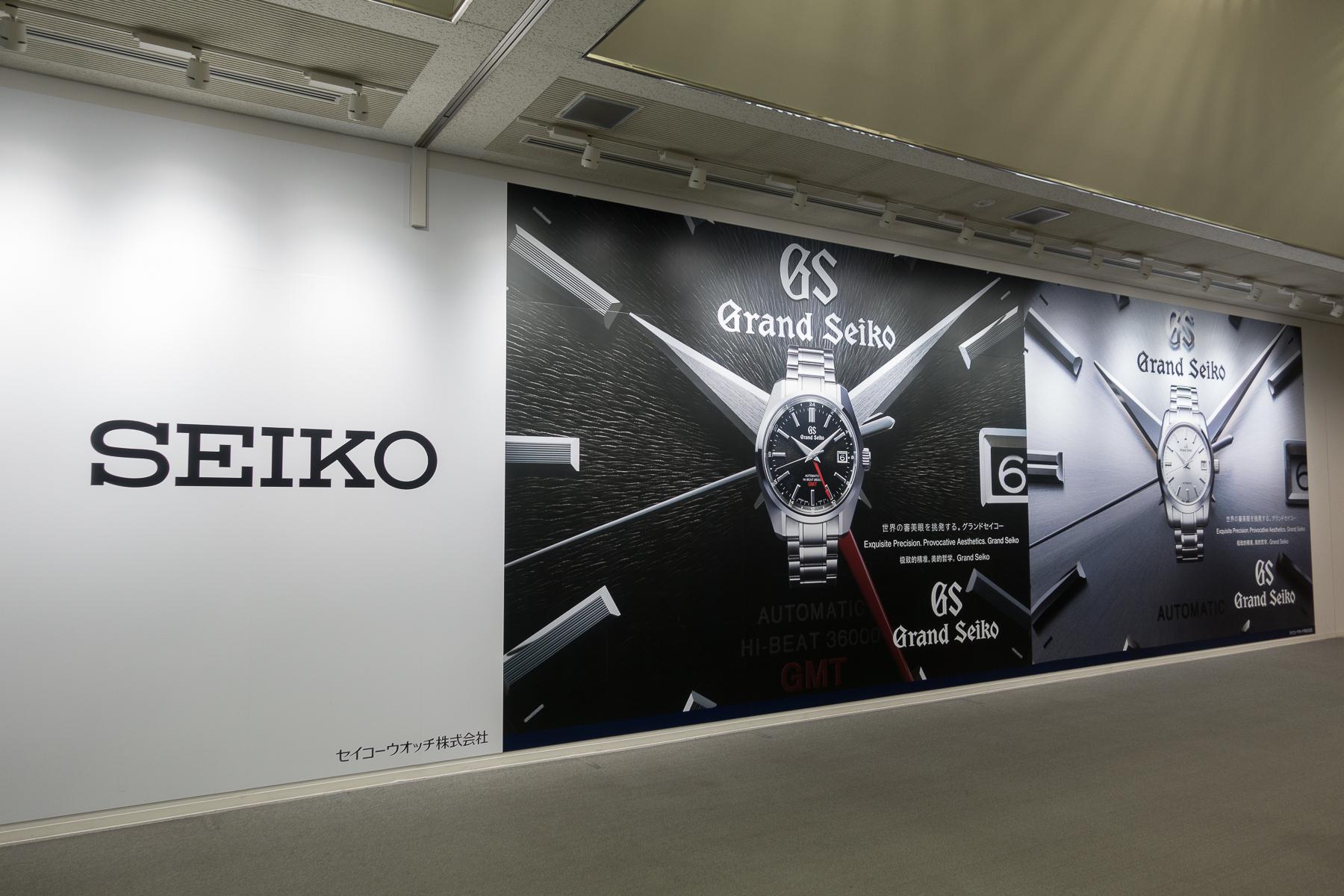 Narita GS Airport Signage