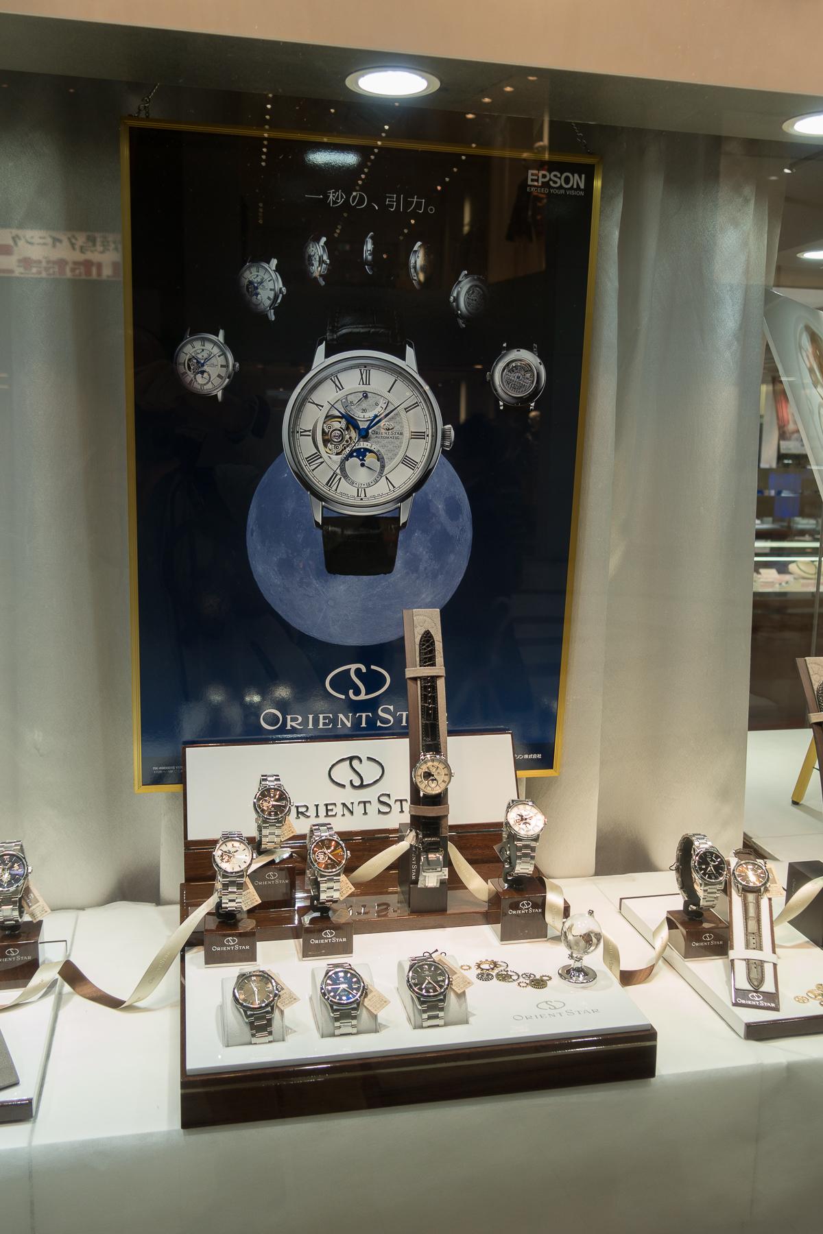 Orient Star window display