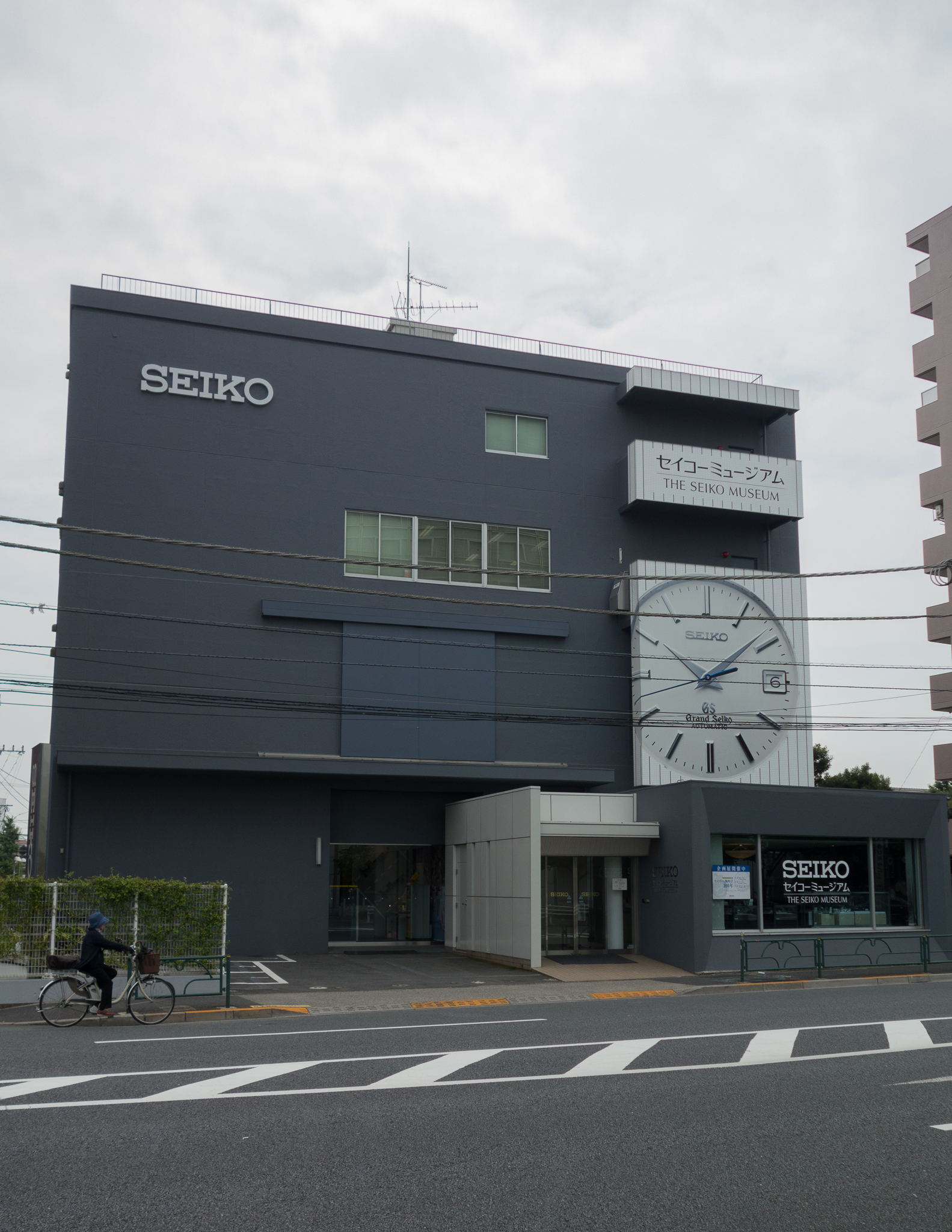 Seiko Museum