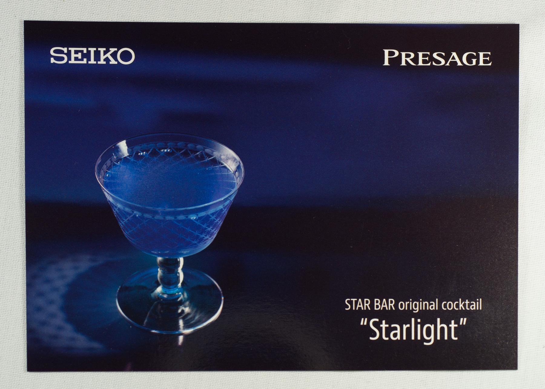SARY087 Starlight Cocktail Time
