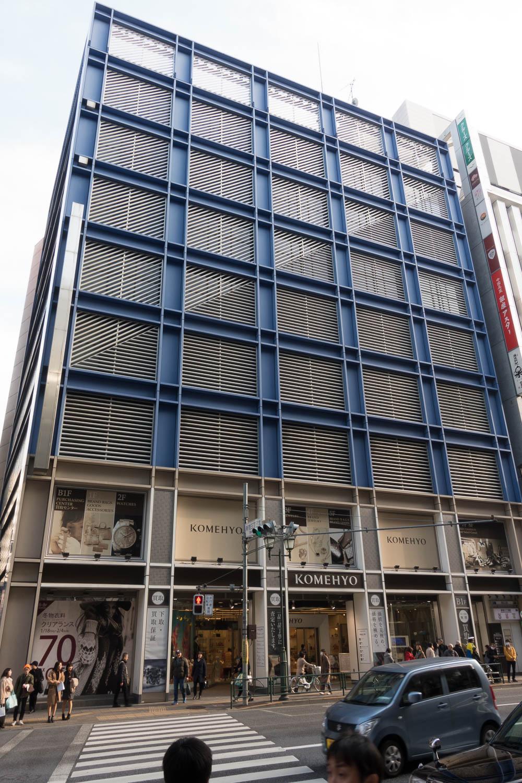 Komehyo Shinjuku Store