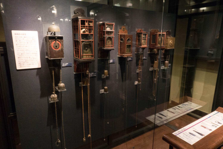 Japanese Clocks
